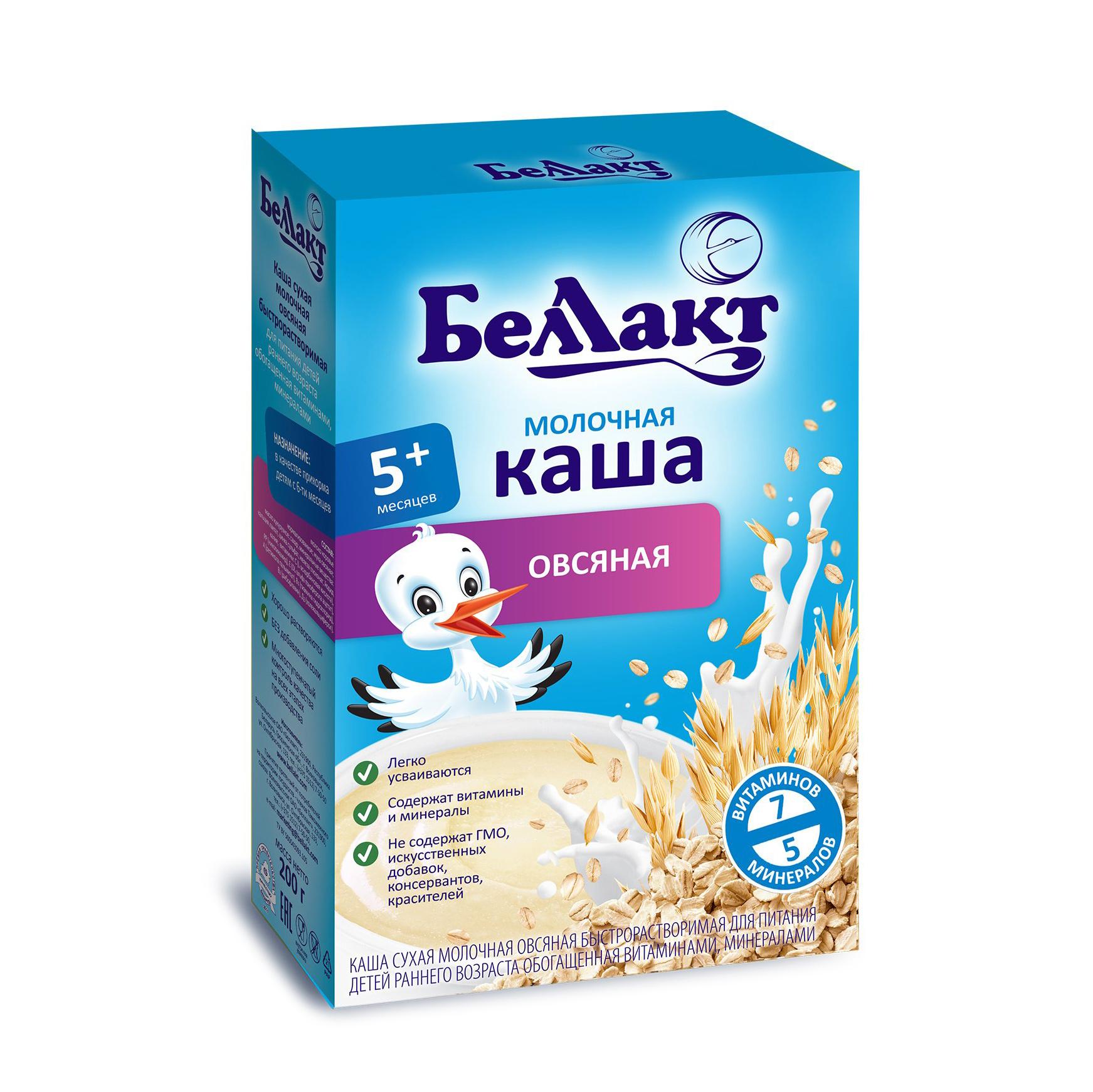 Каша молочная Беллакт овсяная с 5-ти месяцев 200 г