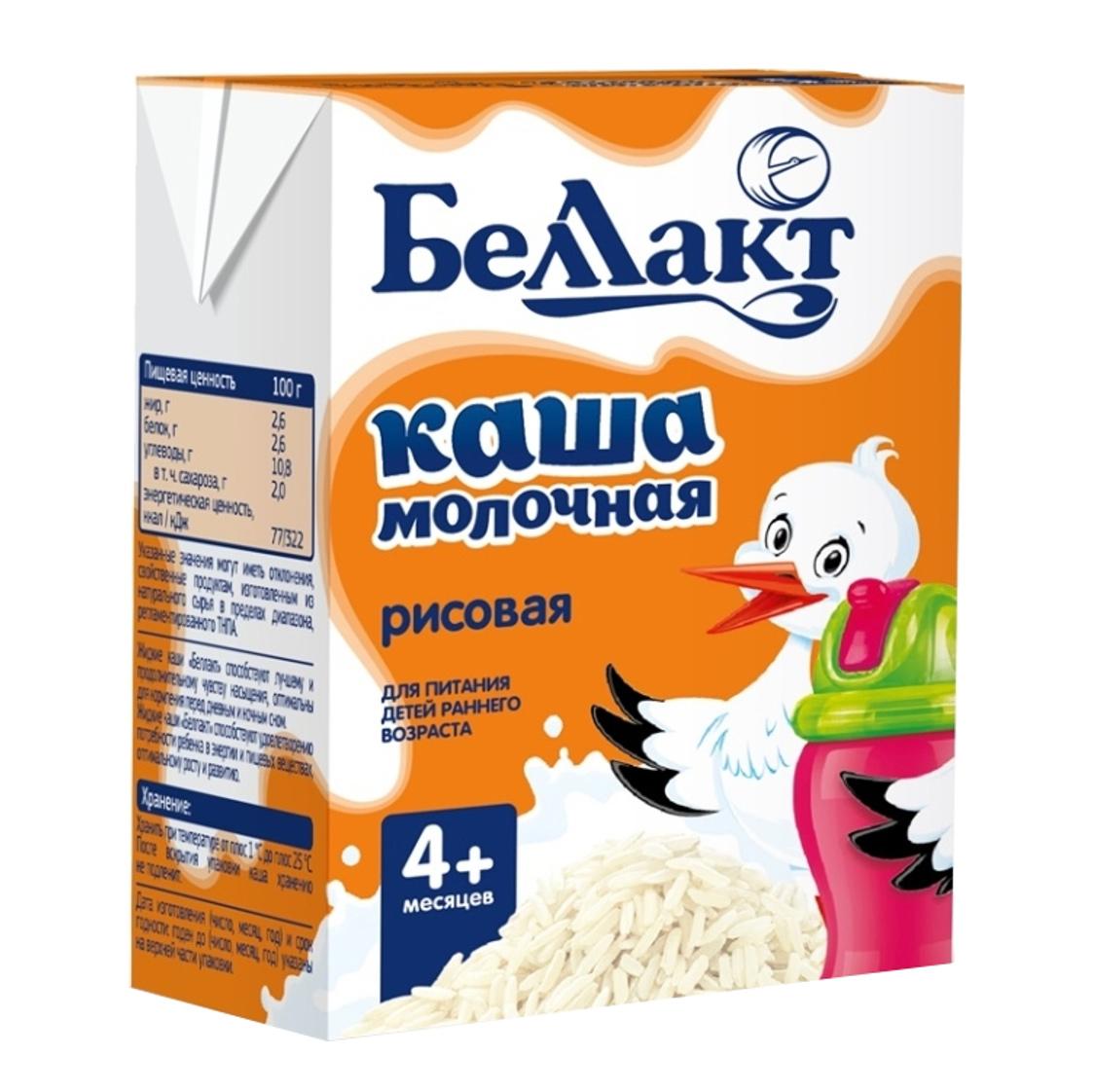 Каша готовая молочная Беллакт рисовая с 4-ех месяцев 207 г