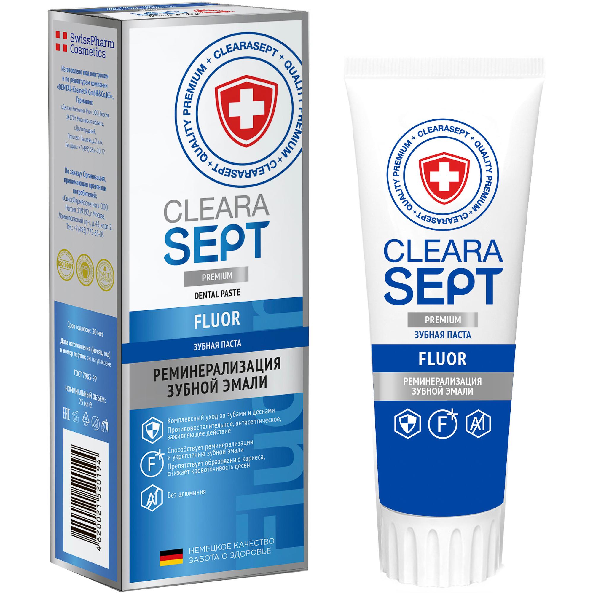 Зубная паста ClearaSept Fluor Реминерализация зубной эмали 75 мл фото