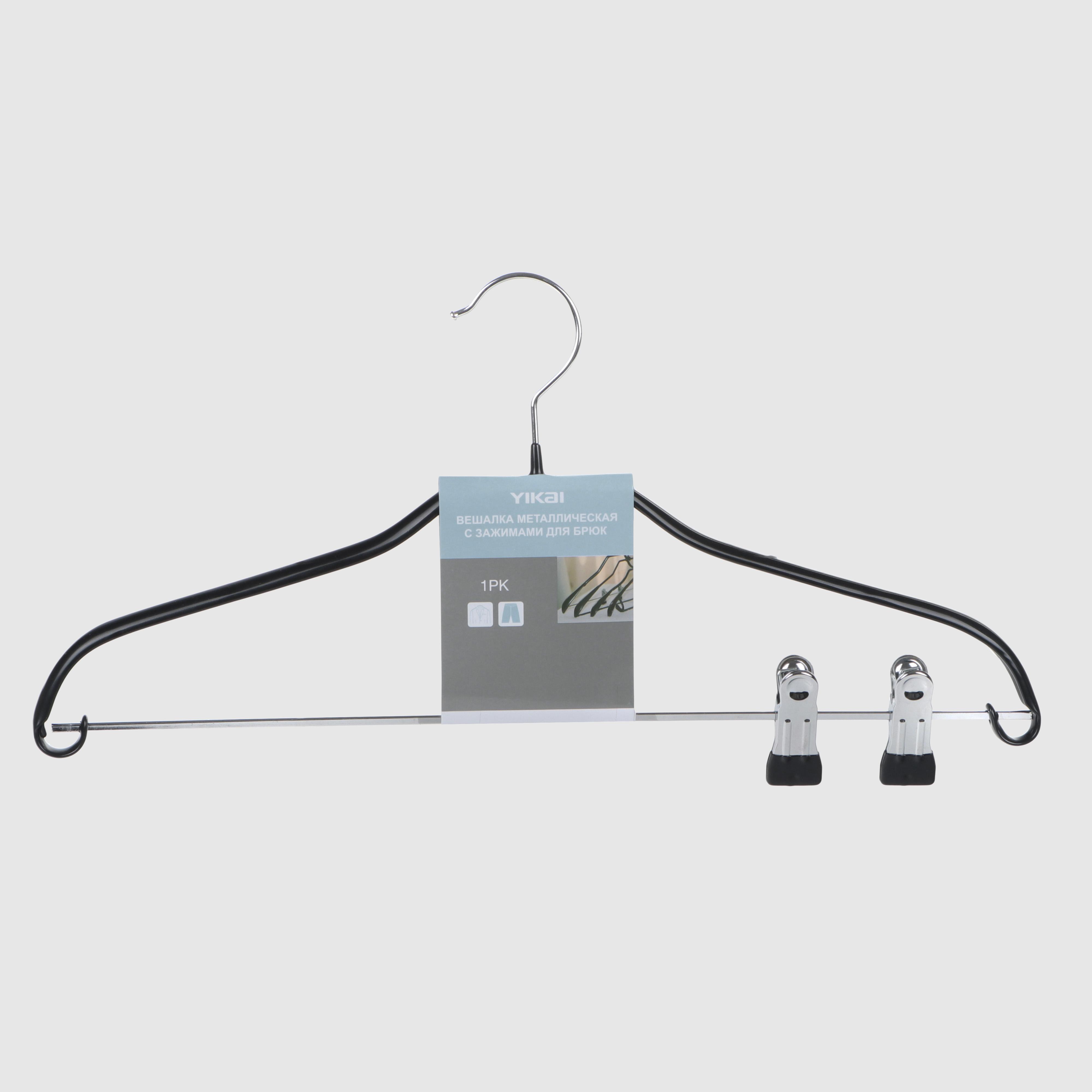 вешалка для брюк miolla с зажимами цвет металлик черный длина 35 см Вешалка с зажимами для брюк Yikai