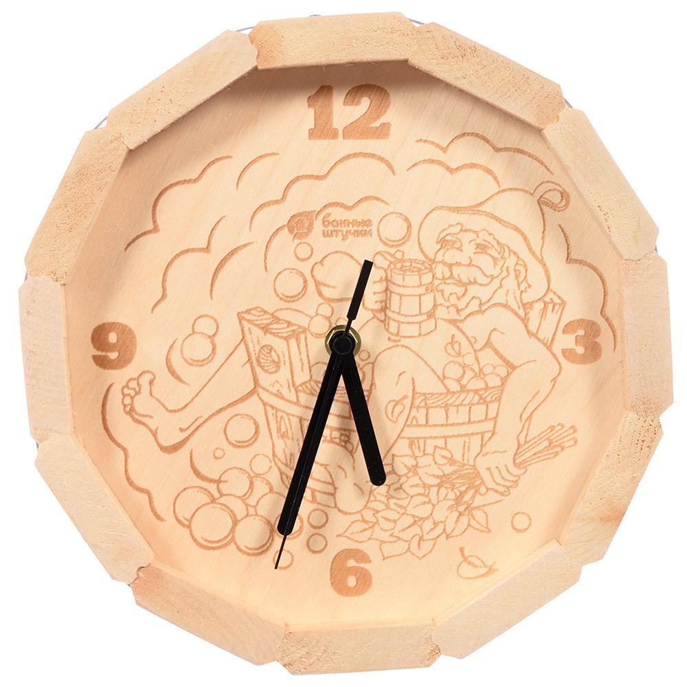 Часы кварцевые Банные штучки В парилке