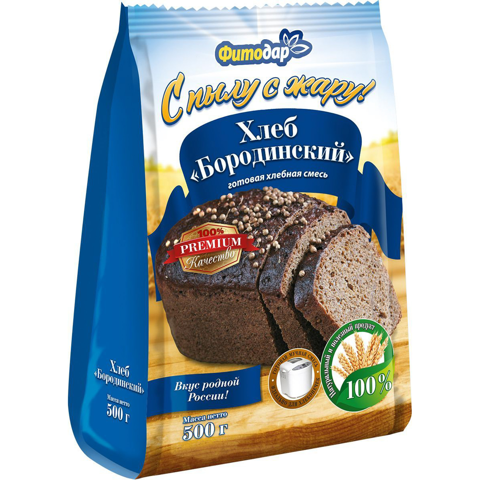 Фото - Хлебная смесь Фитодар хлеб бородинский 500 г хлеб черемушки бородинский нарезка 390 г
