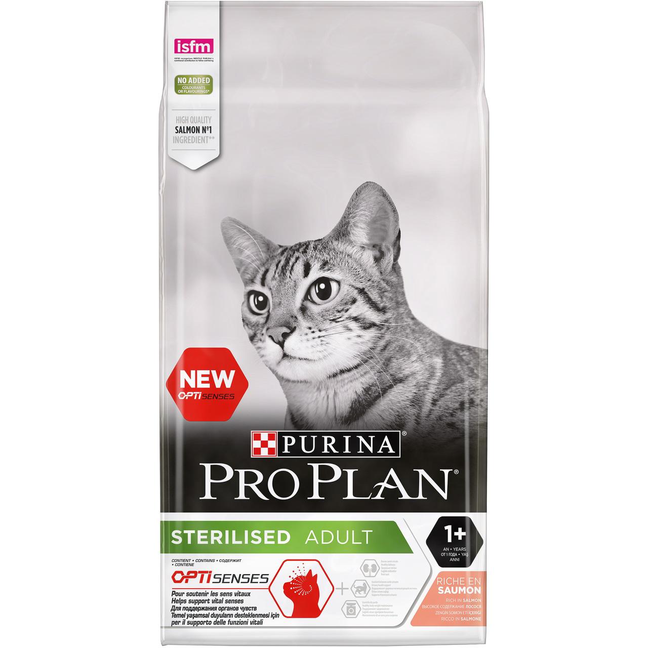 Корм для кошек Pro Plan Для стерилизованных, поддержание органов чувств, лосось 1,5 кг корм для кошек pro plan для стерилизованных и кастрированных лосось сух 1 5 кг