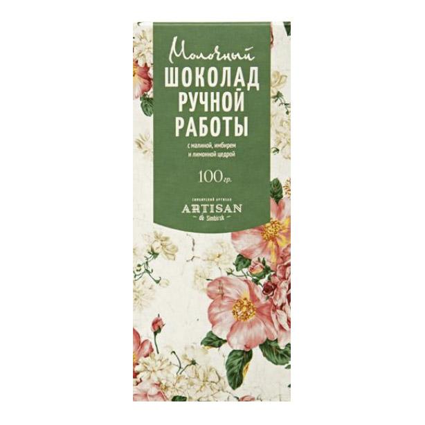 шоколад ameri горький с имбирем и ежевикой 100 г Шоколад Simbirsk Atelier молочный с малиной имбирем и лимонной цедрой 100 г