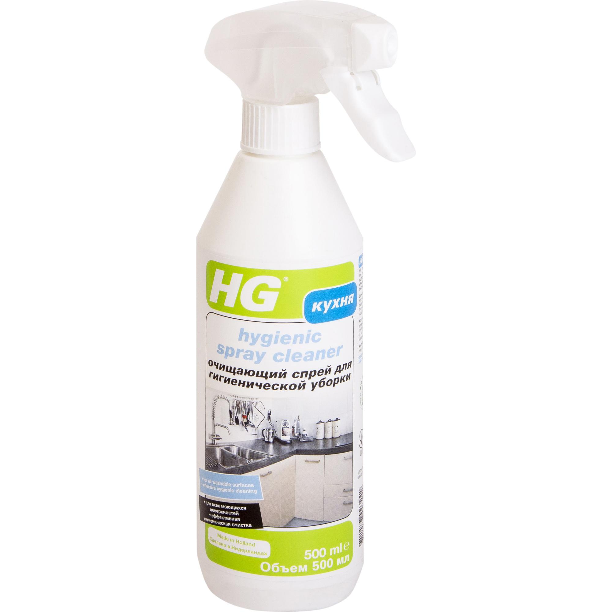 Фото - Очищающий спрей HG Для гигиеничной уборки 500 мл очиститель hg для душевой и ванной 500 мл