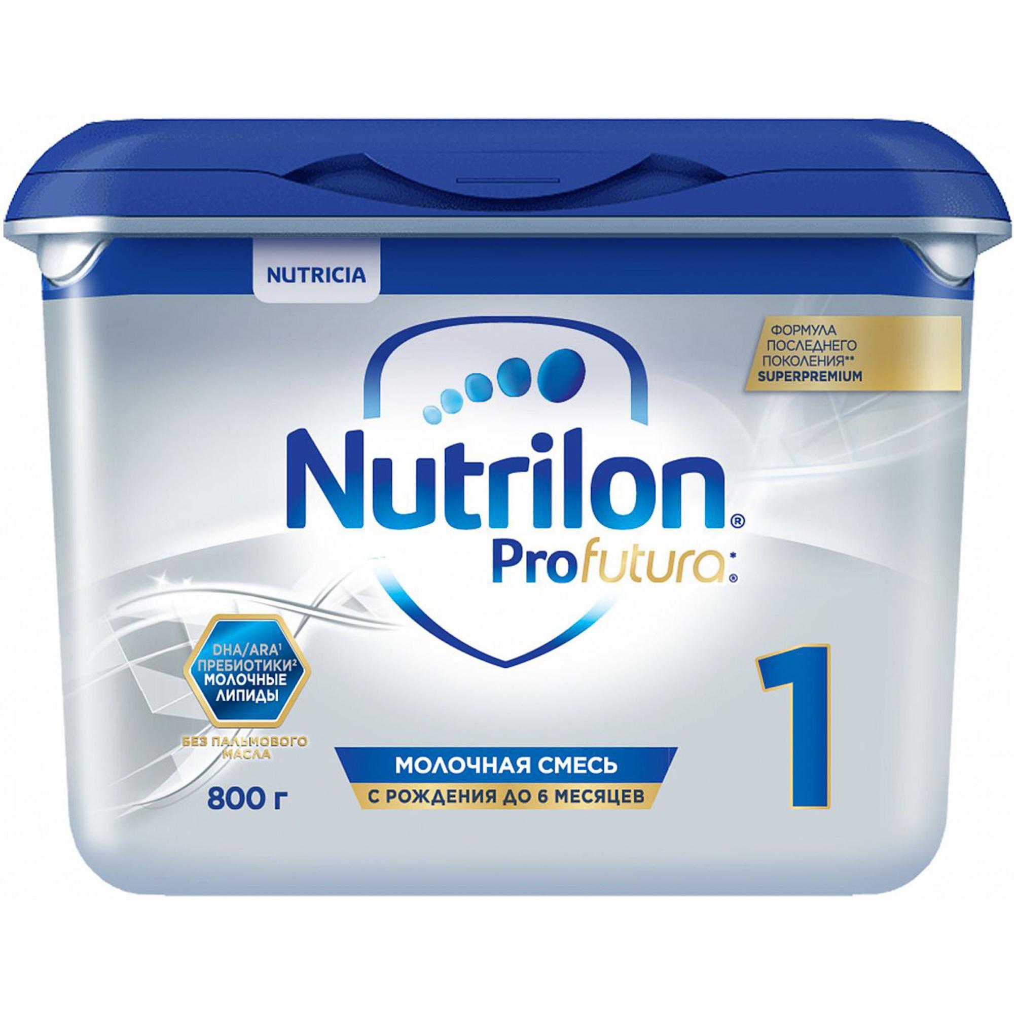 Молочная смесь Nutrilon 1 Superpremium ProFutura с рождения 800 г молочная смесь nutricia nutrilon nutricia 1 premium c рождения 800 г