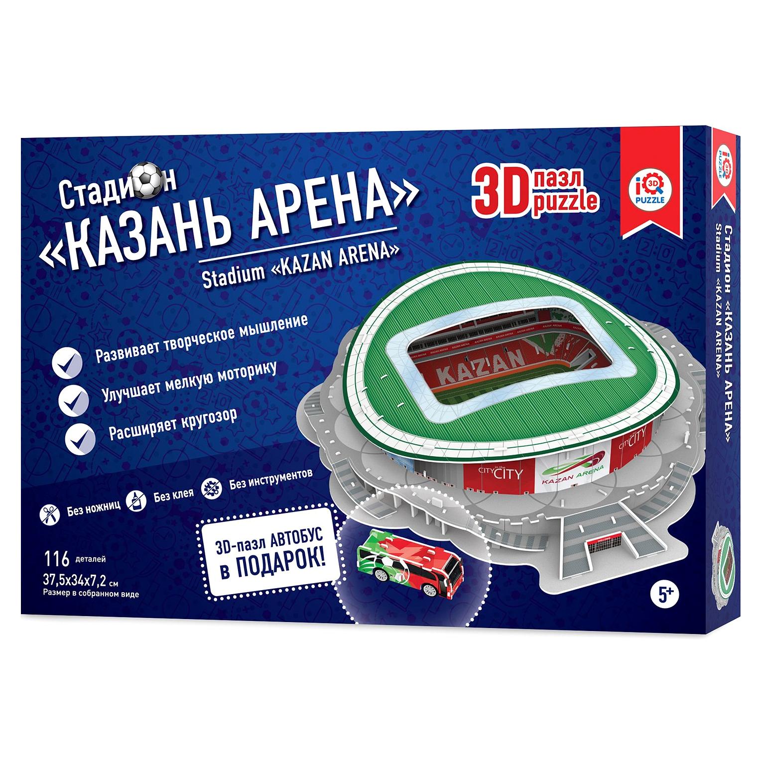 Пазл 3D IQ 3D PUZZLE Казань Арена 16547