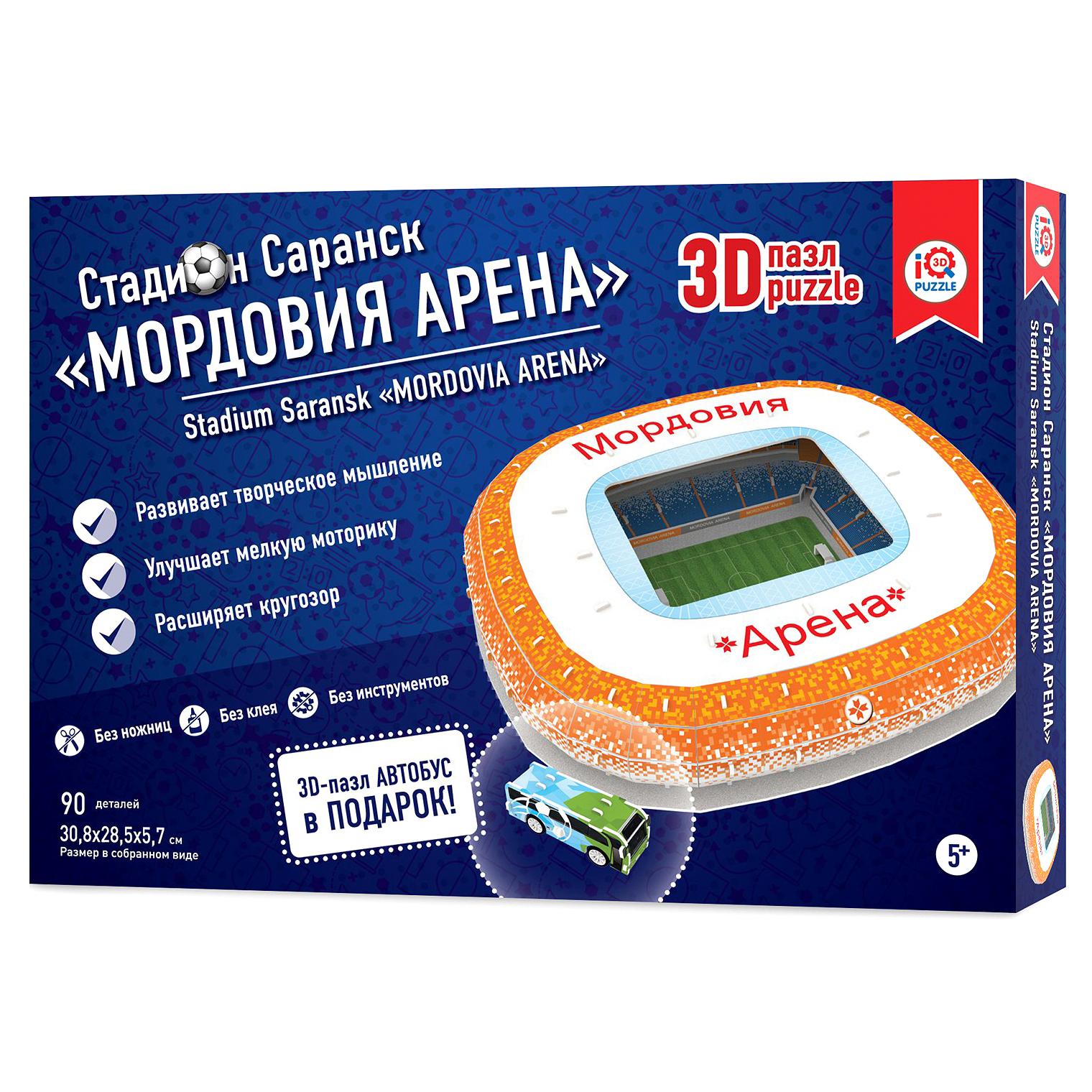 Пазл 3D IQ 3D PUZZLE Мордовия Арена Саранск 16548