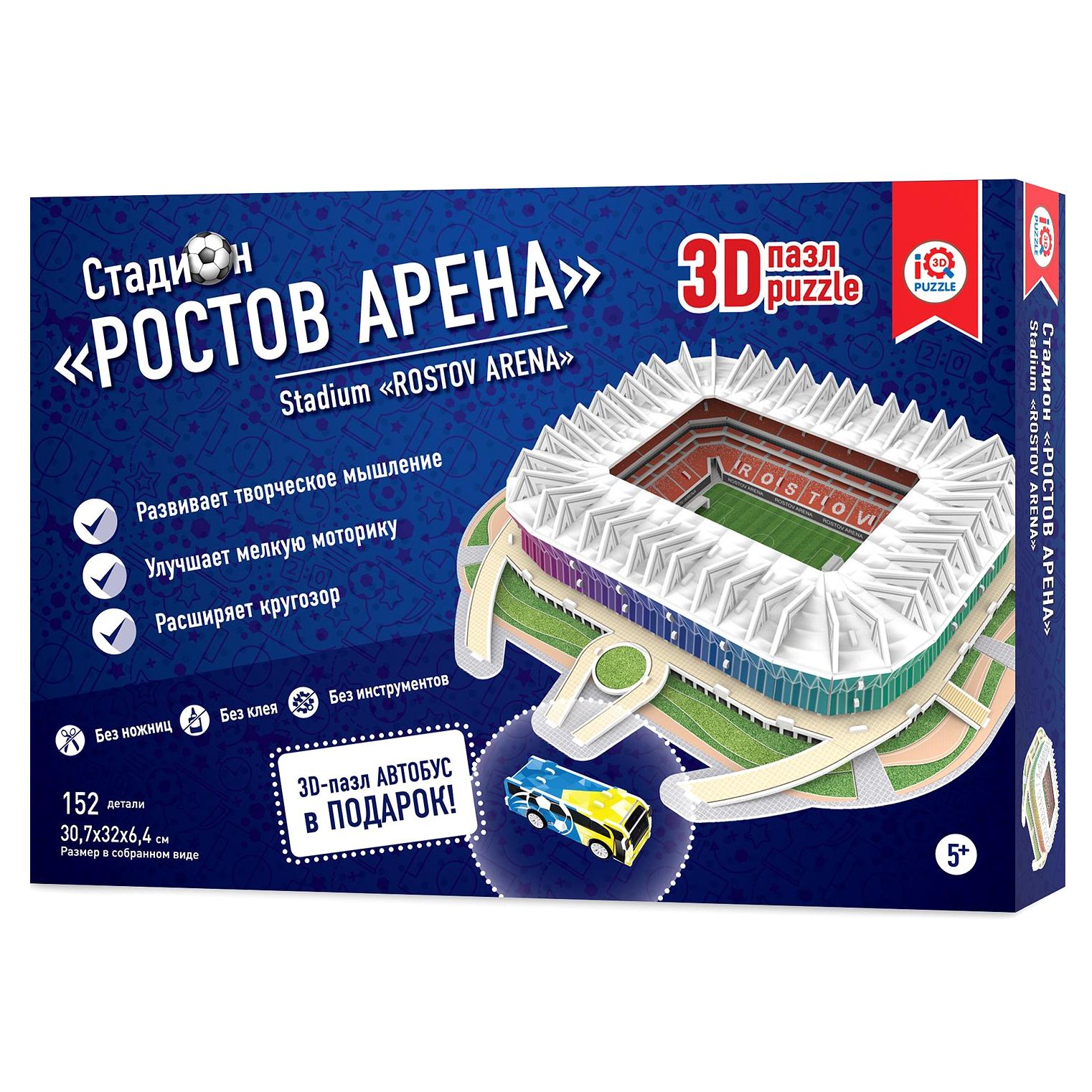 Пазл 3D IQ 3D PUZZLE Ростов Арена 16549