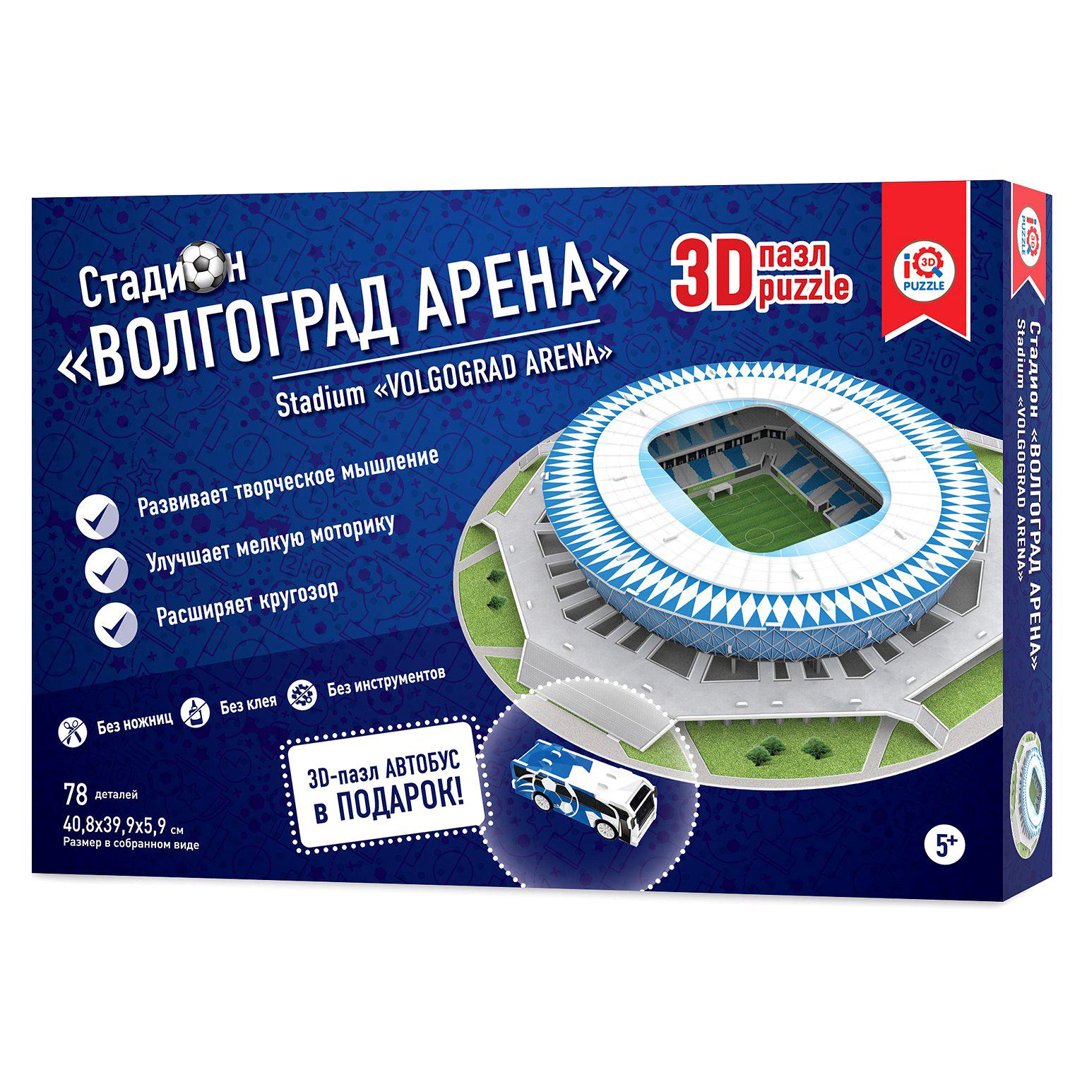Пазл 3D IQ 3D PUZZLE Волгоград Арена 16550