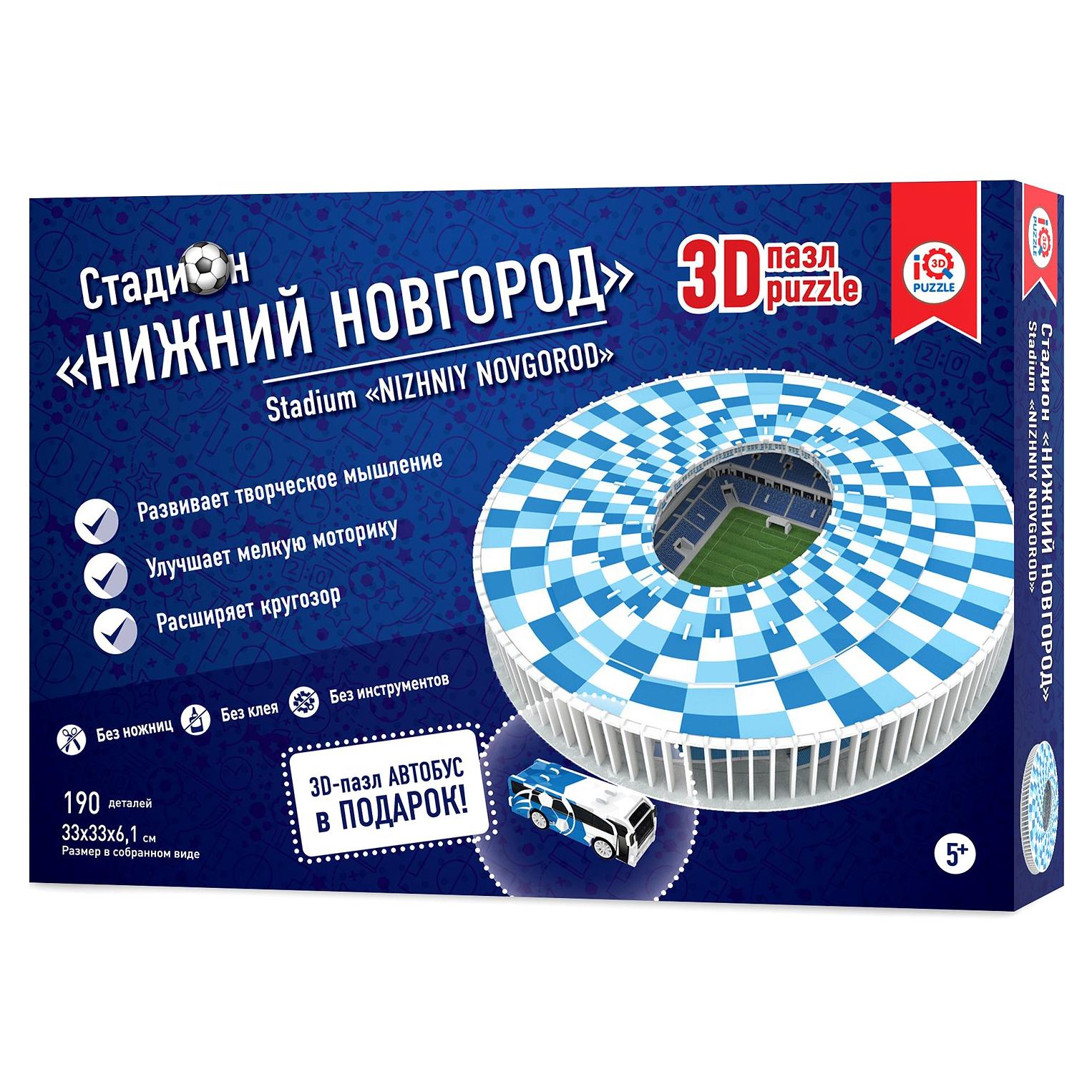 Пазл 3D IQ 3D PUZZLE Нижний Новгород 16554