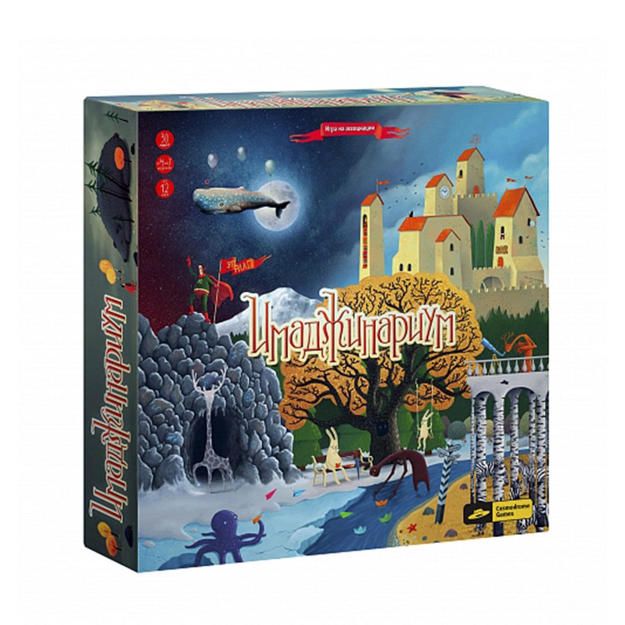 Настольная игра Имаджинариум Cosmodrome Games.