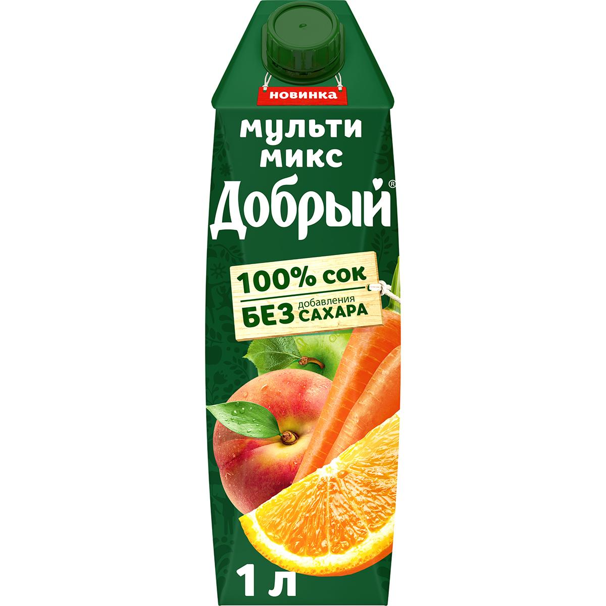 Сок Добрый Мульти Микс 1 л