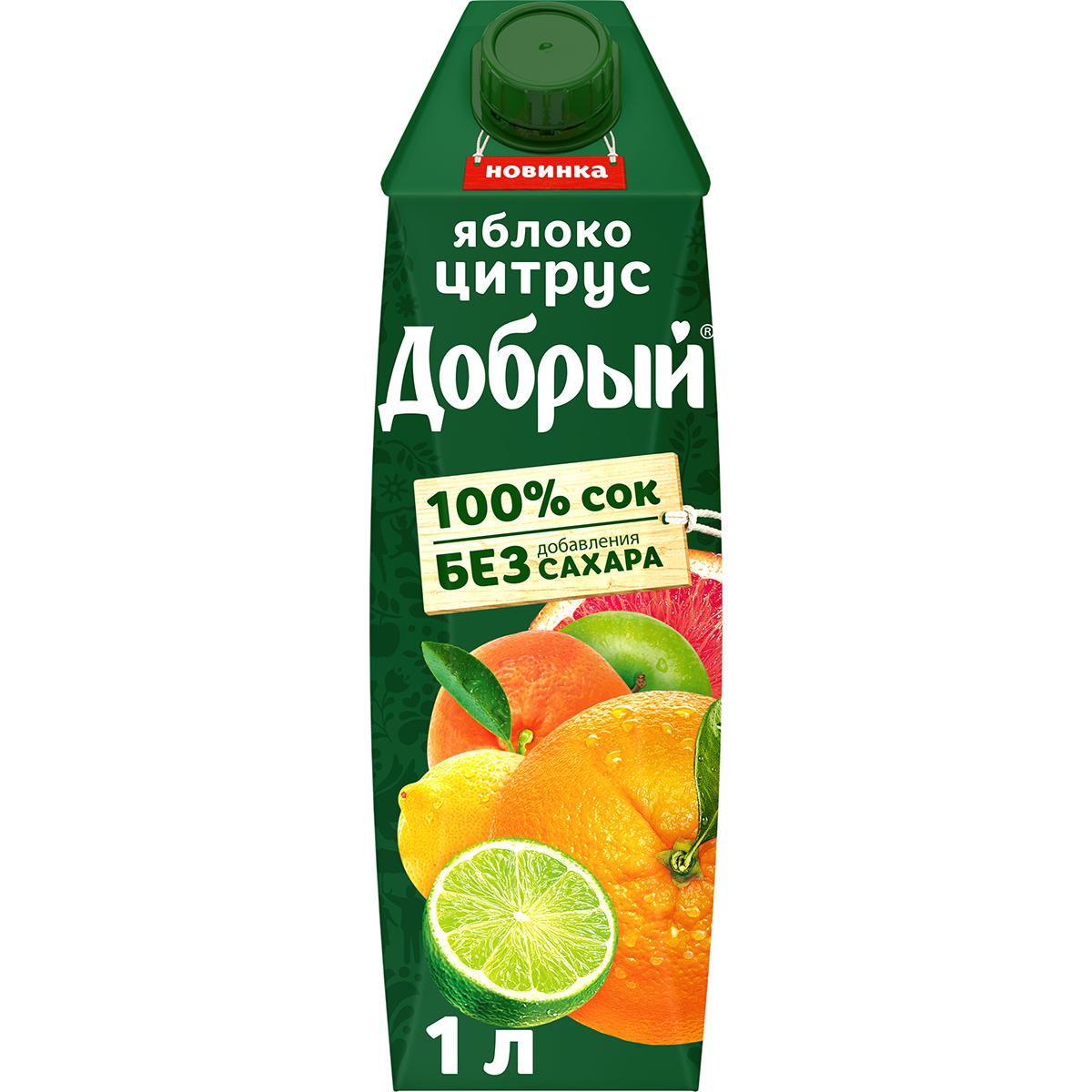 Фото - Сок Добрый Яблоко-цитрус 1 л добрый сок мультифрукт добрый