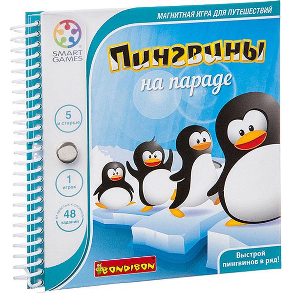 Купить Магнитная игра BONDIBON SMARTGAMES Пингвины на параде, разноцветный, картон, магнитные элементы, пластик, для мальчиков, для девочек, Наборы игровые