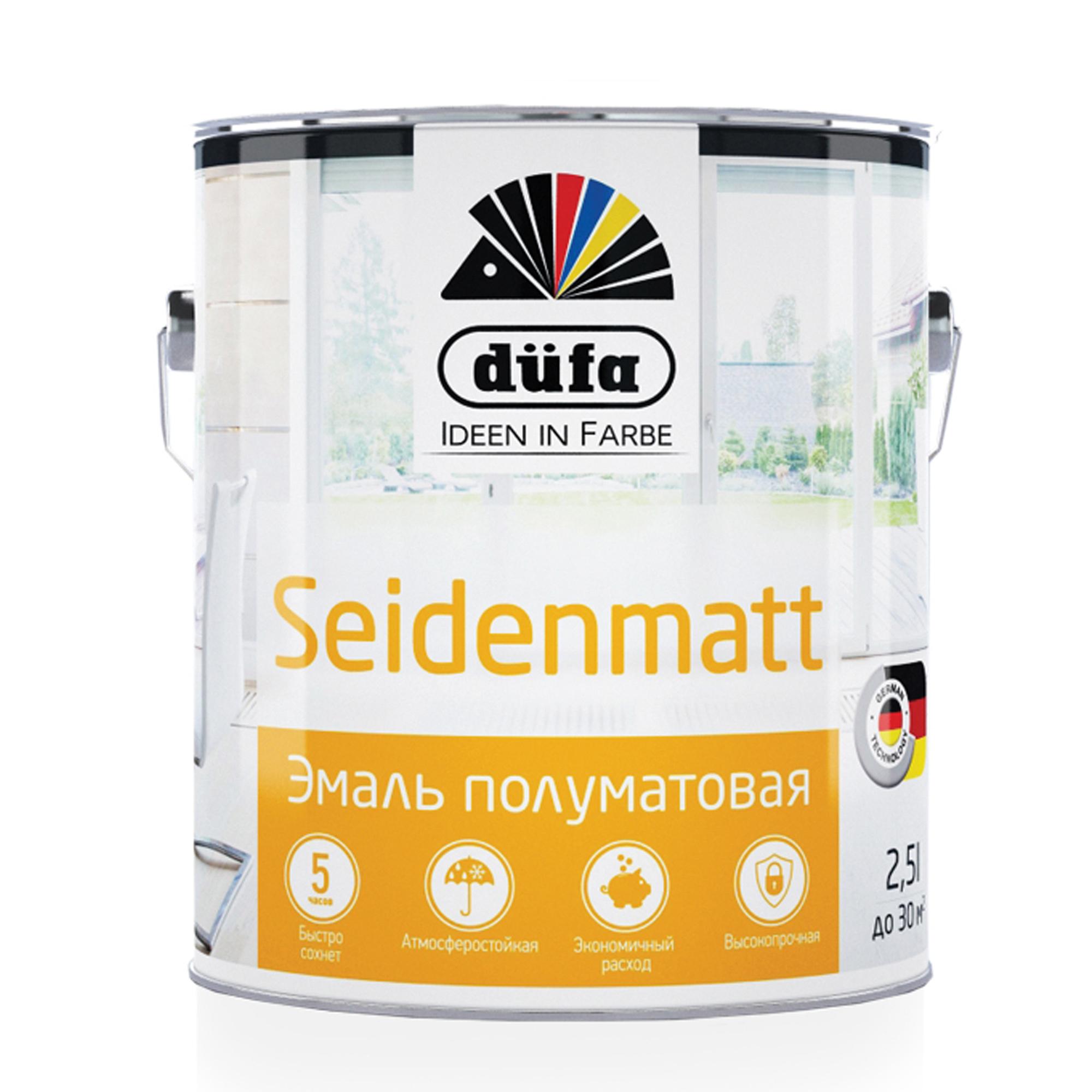Эмаль универсальная Dufa Retail Seidenmatt полуматовая белая 2,5