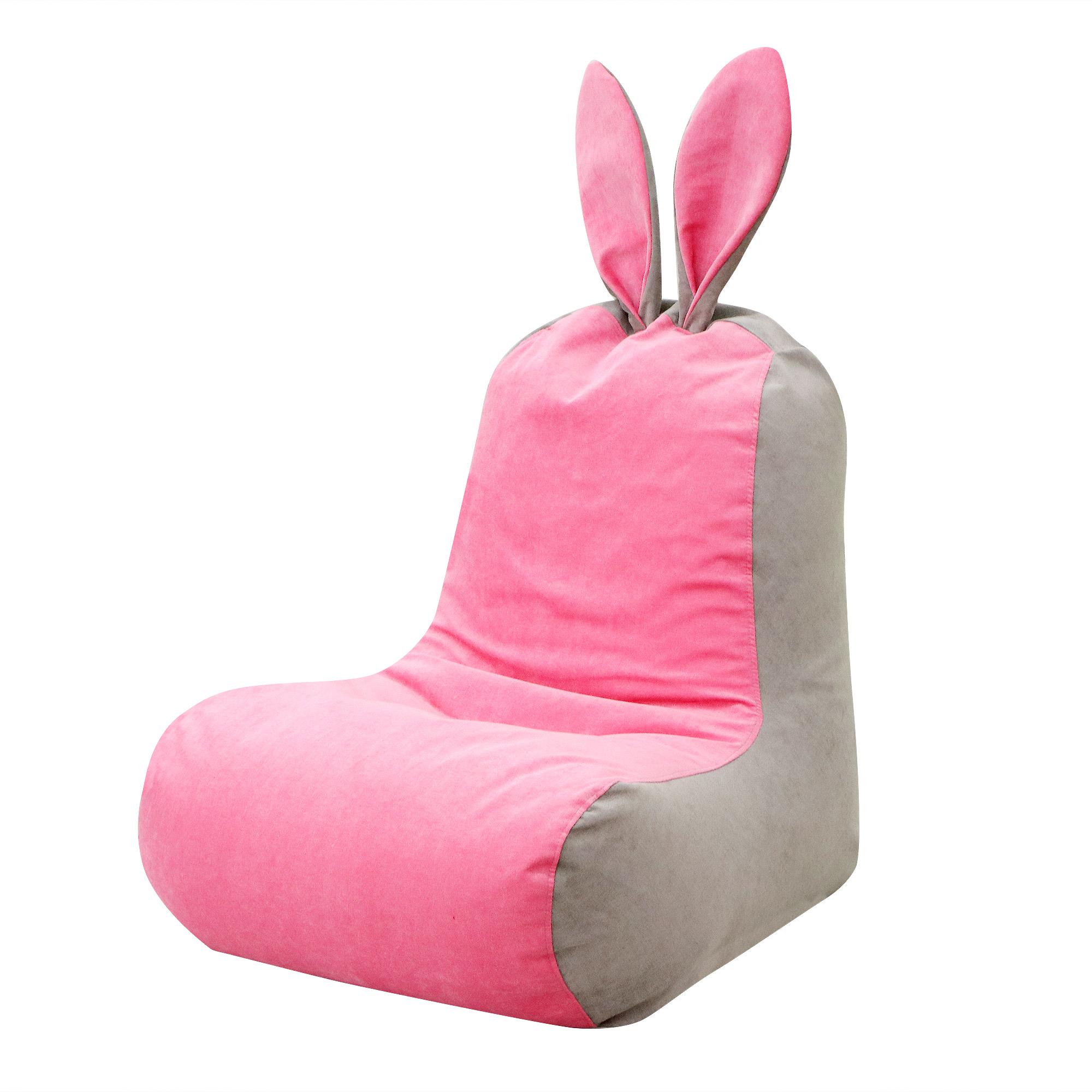 Кресло Dreambag зайчик серо-розовый