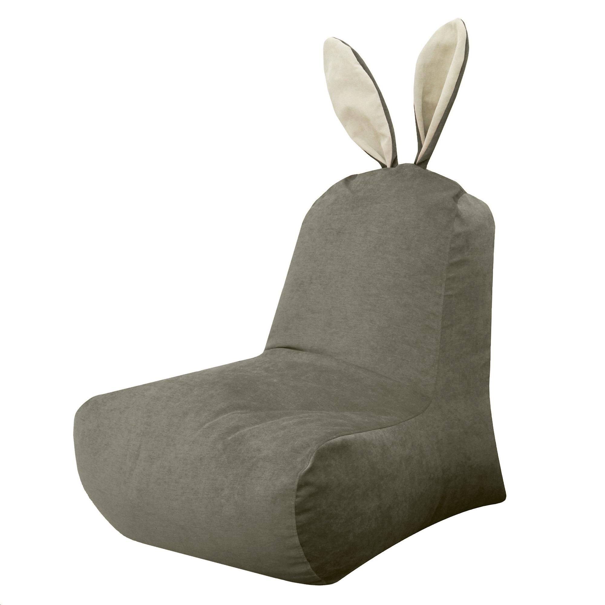 Кресло Dreambag зайчик серый 70х70х70 см
