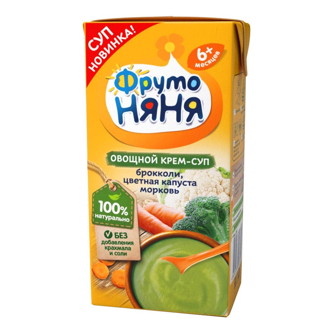 Крем-суп ФрутоНяня Брокколи, цветная капуста и морковь 200 г недорого