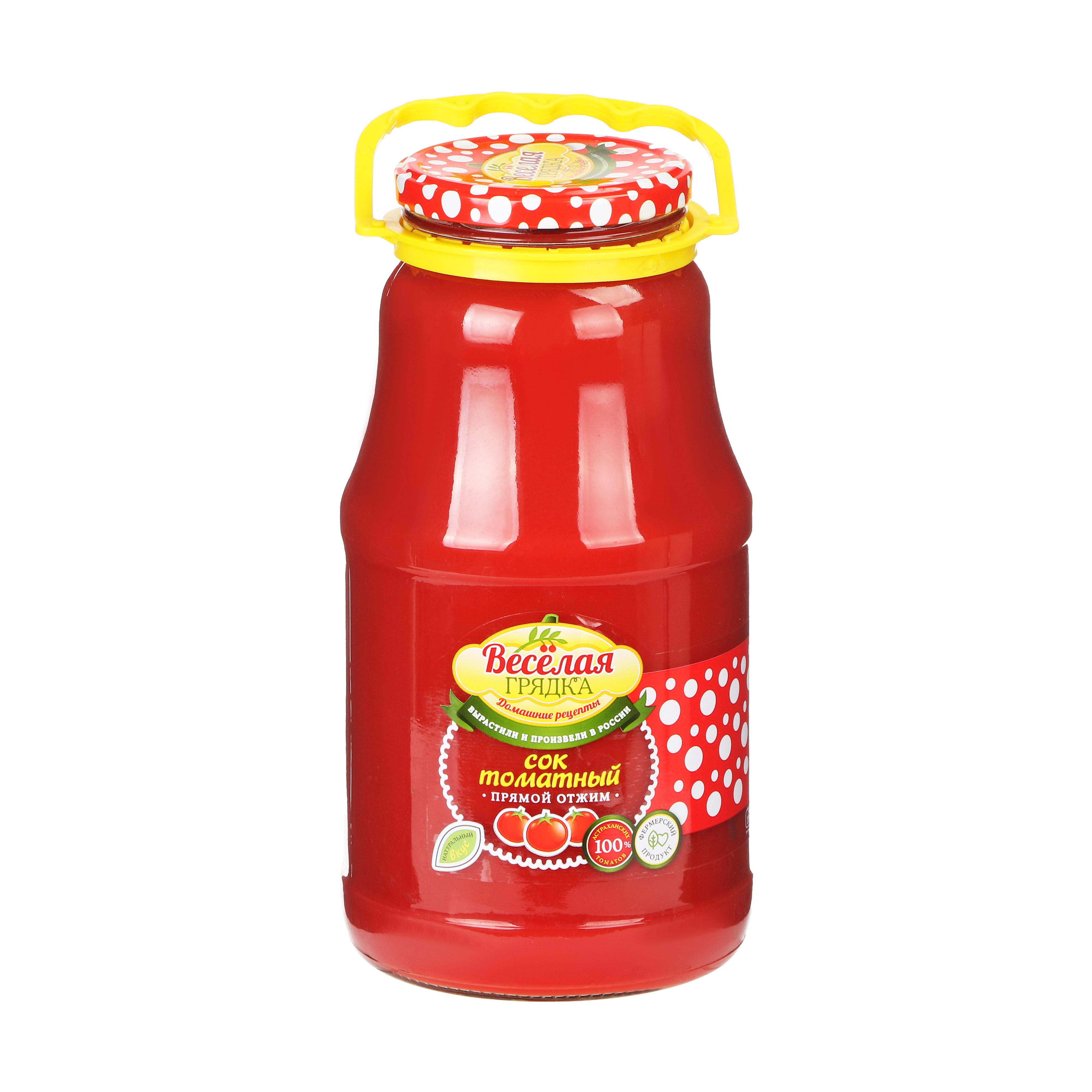 Сок томатный Веселая Грядка прямого отжима 1,8 л