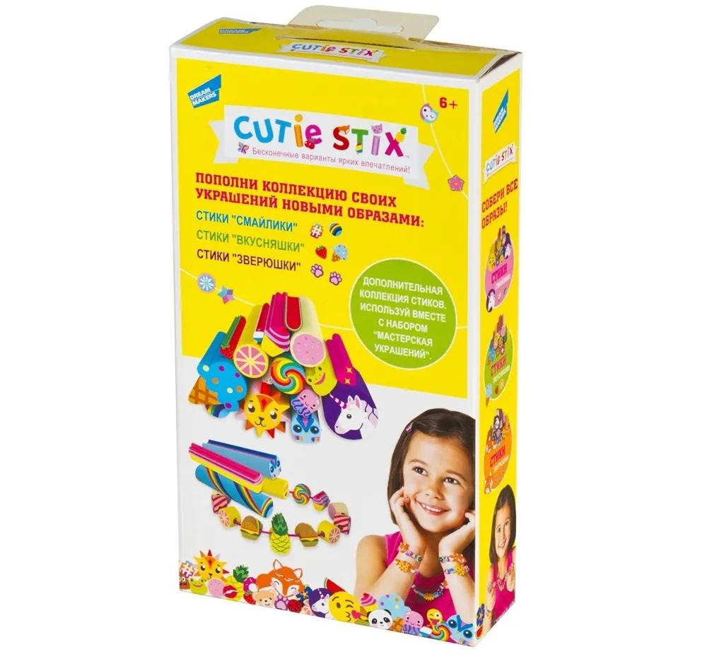 Дополнительный набор стиков Cutie Stix для Мастерской украшений cutie stix дополнительный набор стиков для мастерской украшений 33100
