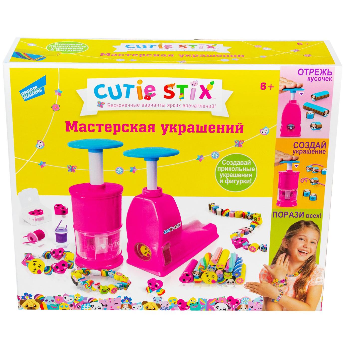 Набор для создания аксессуаров Cutie Stix Мастерская украшений cutie stix дополнительный набор стиков для мастерской украшений 33100