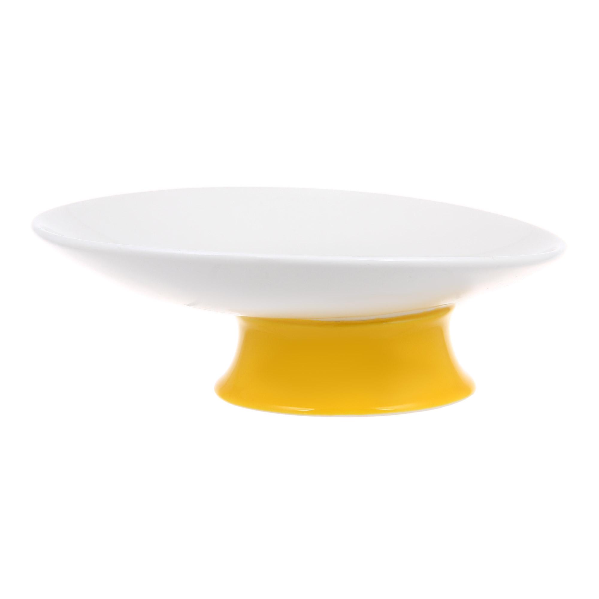 Блюдо на ножке 15см основание желтое Deagourmet
