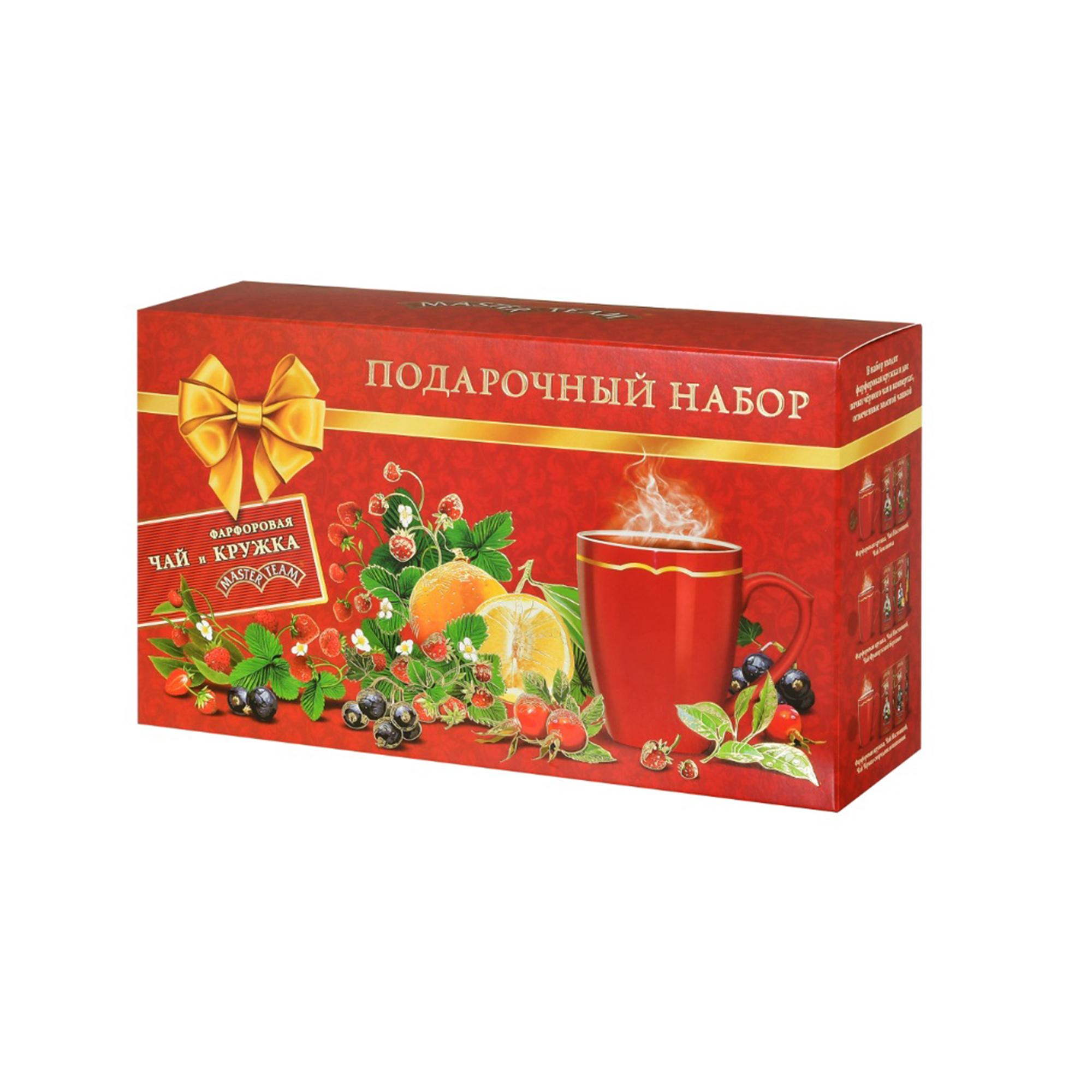 Подарочный набор чая Master Team 25 пакетиков + кружка