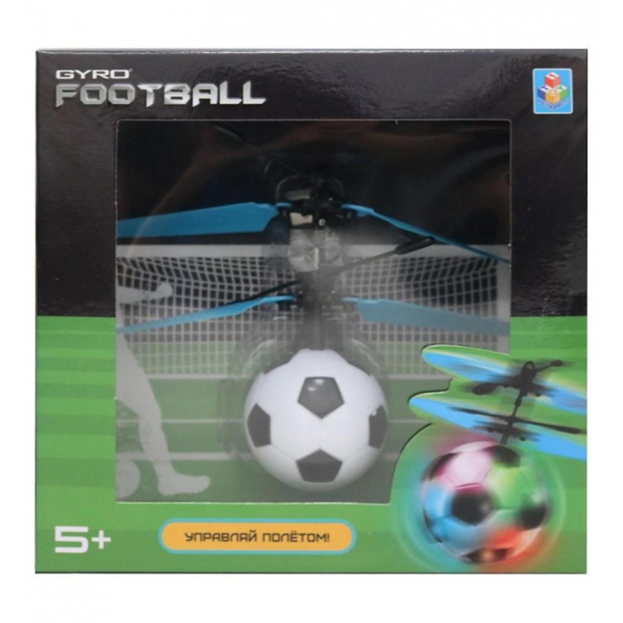 Купить Шар 1TOY Gyro Football на сенсорном управлении 4.5 см, Китай, пластик, Настольные игры