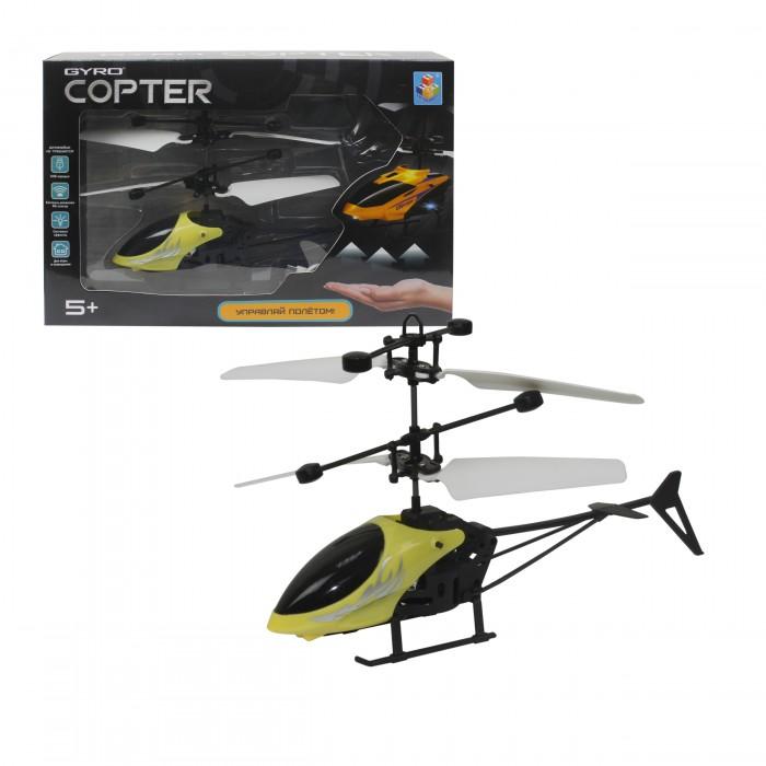 Вертолет Gyro-Copter на сенсорном управлении