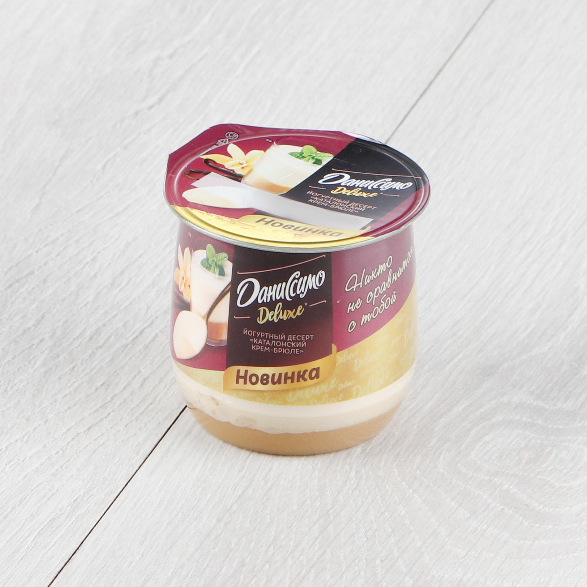 Десерт Даниссимо Deluxe Ваниль, каталонский крем-брюле 160 г кровать compass ас 11 ваниль 160