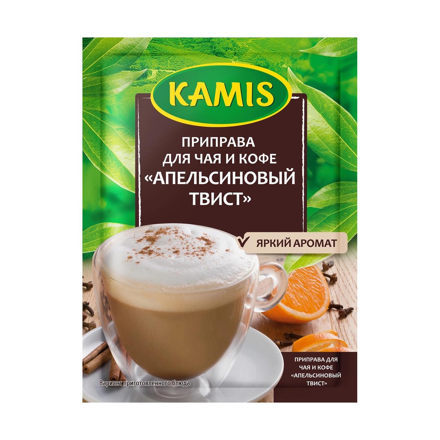 Приправа Kamis Апельсиновый твист для чая и кофе 10 г апельсиновый мармелад шикарный апельсиновый мармеладный джем 10 унций 284 г