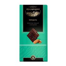 шоколад коммунарка горький десертный 85% 90 г Шоколад Коммунарка горький с миндалем 100 г