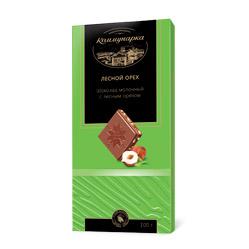 шоколад cachet organic органический горький 57% с абрикосом и лесным орехом 100 г Шоколад Коммунарка молочный с лесным орехом 100 г