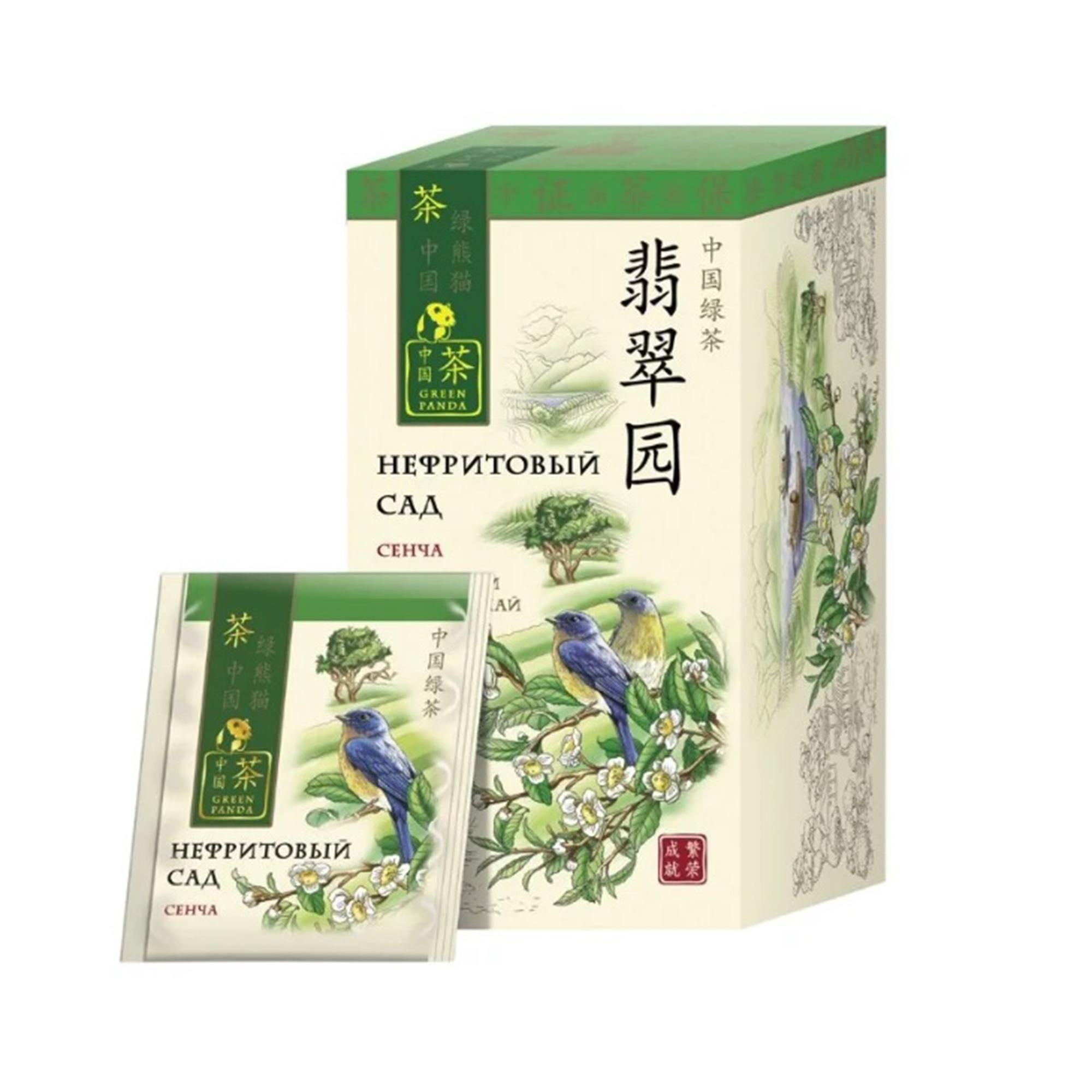 Чай зеленый Зеленая Панда Нефритовый сад Сенча 25 пакетиков недорого