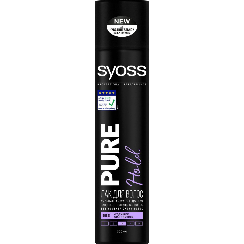 Фото - Лак Syoss Pure Hold №4 экстрасильная фиксация 300 мл лак д волос syoss fiber flex упругий объем 400мл