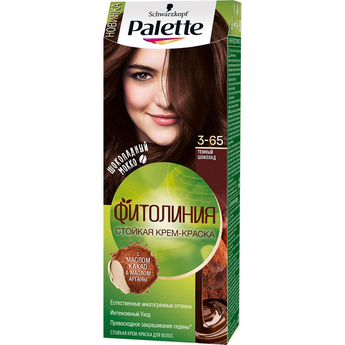 Краска для волос палет темный шоколад фото смерти