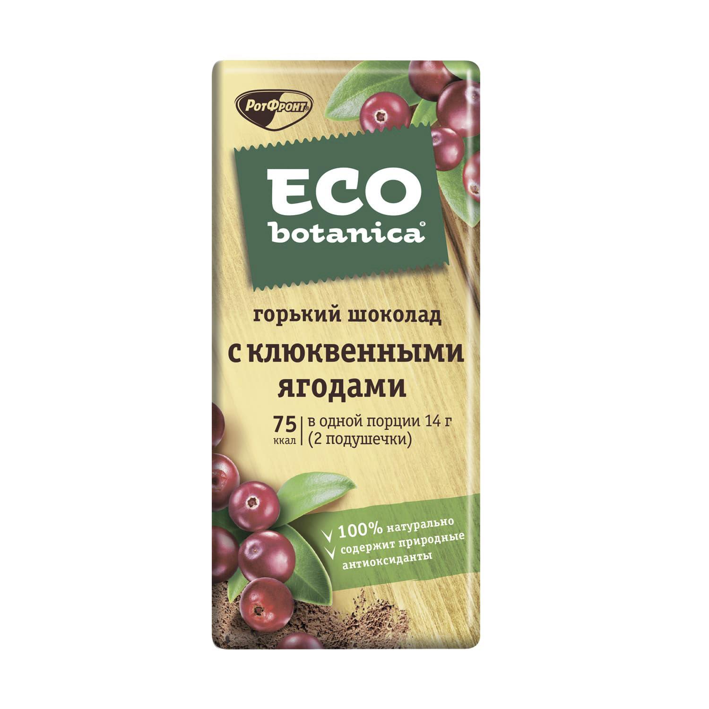 шоколад cachet organic органический горький 57% с лесными ягодами 100 г Шоколад Eco Botanica Горький с клюквенными ягодами 85г