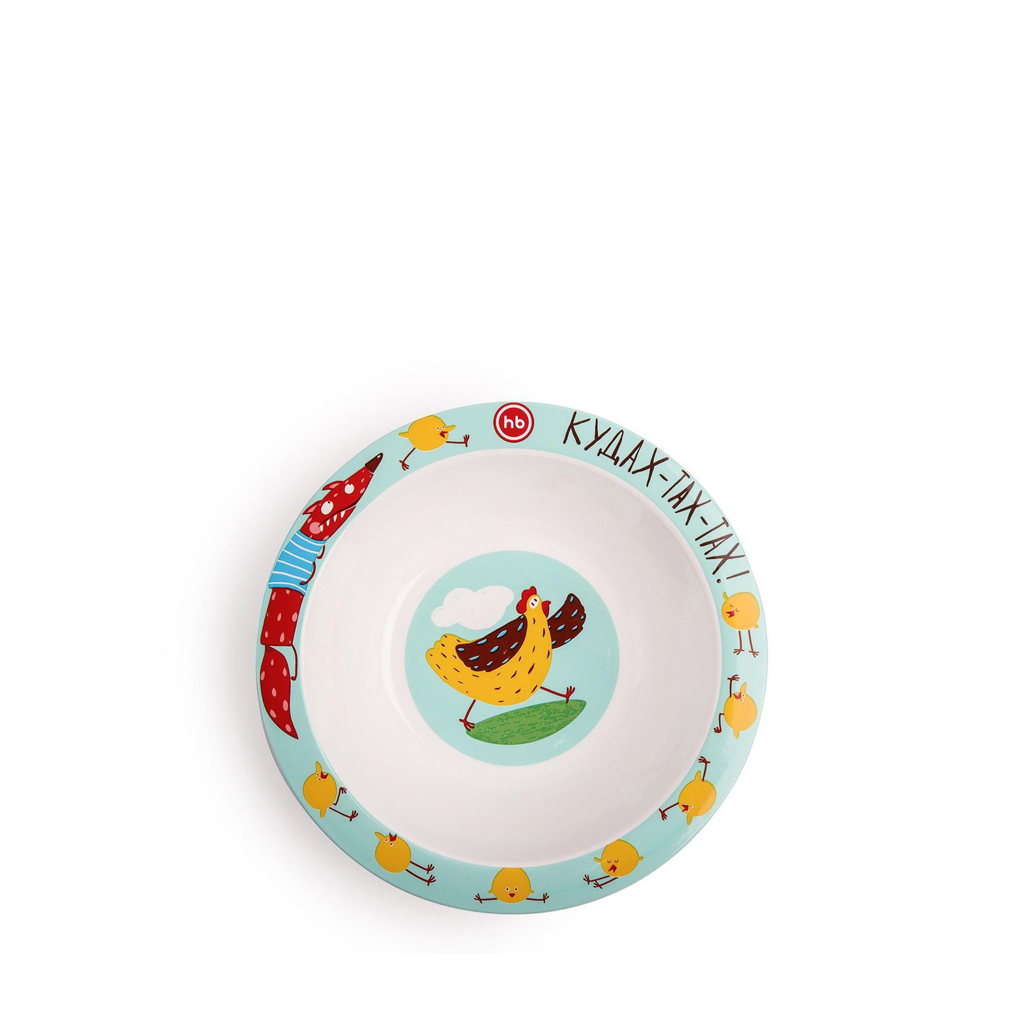 Купить Тарелка глубокая Happy Baby Chicken, Китай, голубой, полипропилен, Детская посуда и аксессуары