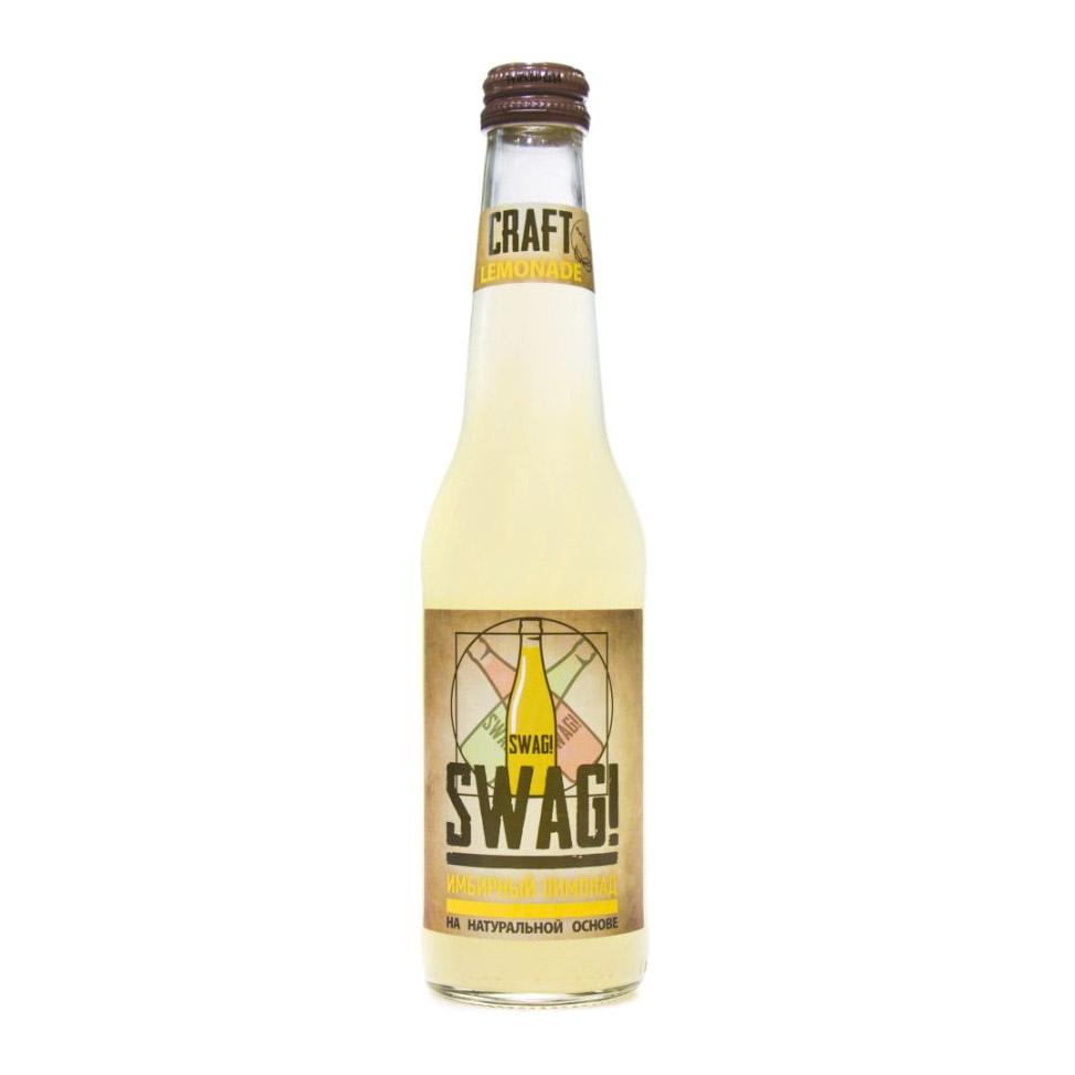 Крафтовый лимонад SWAG! Имбирь 330 мл