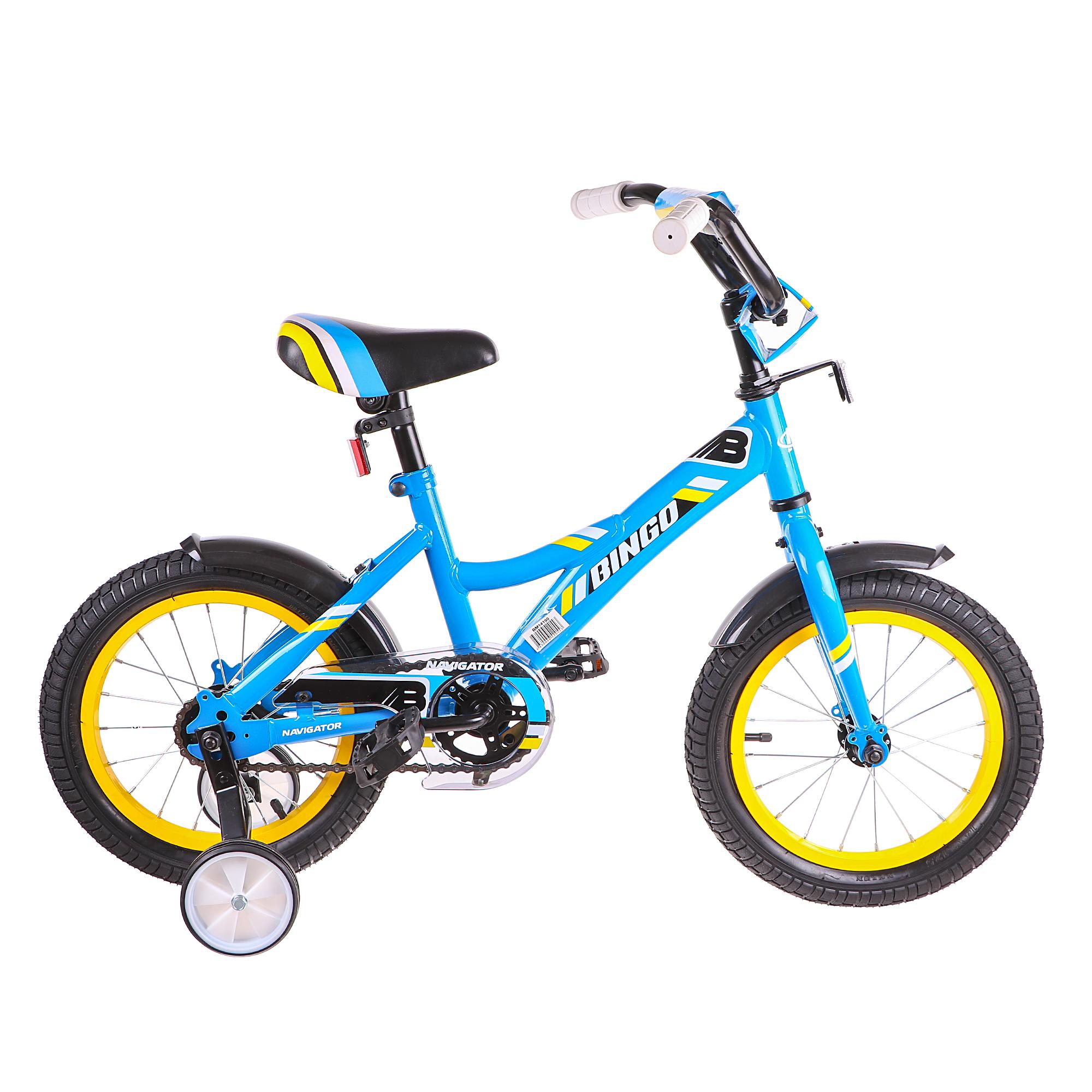 Велосипед детский Navigator Bingo