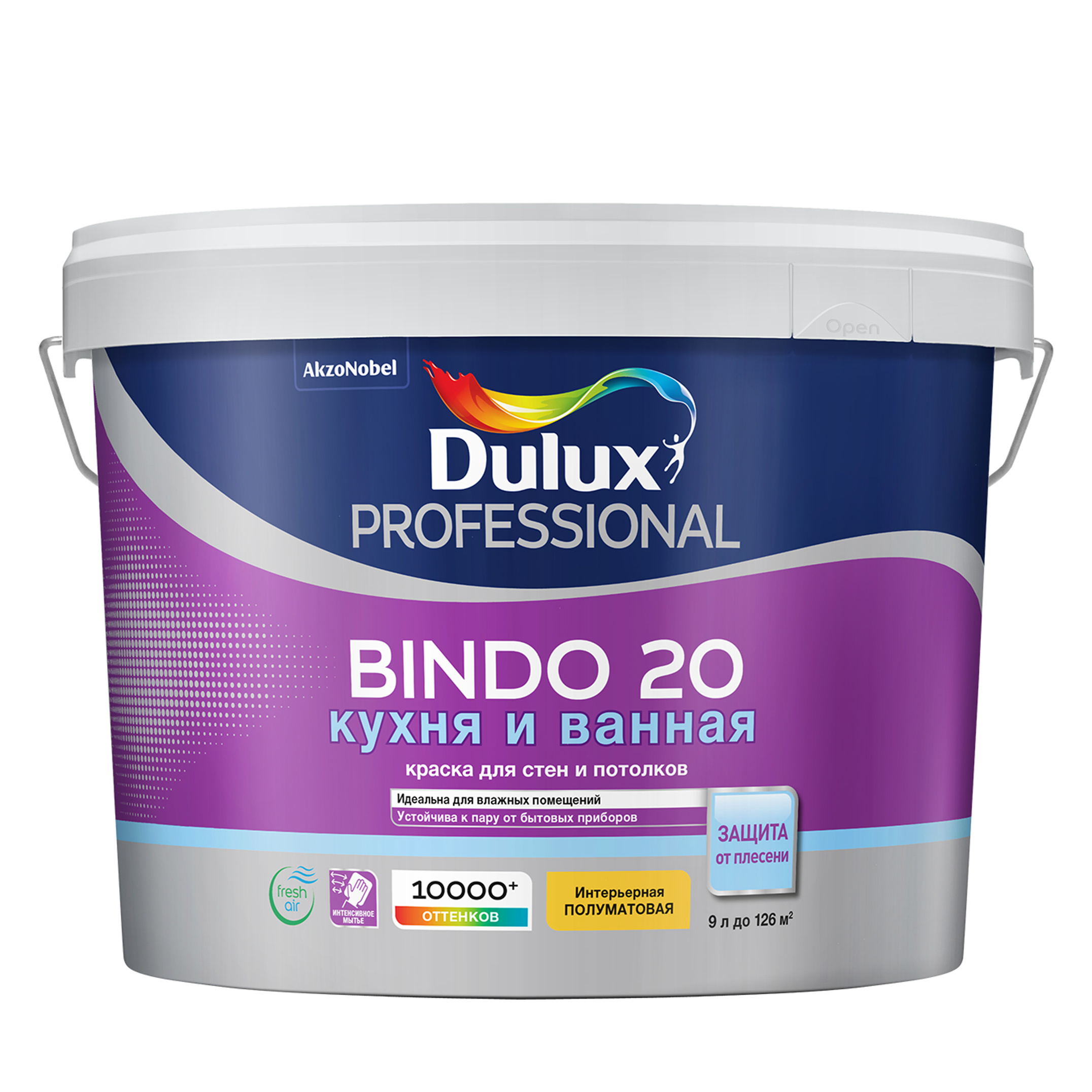 Краска для кухни и ванной латексная Dulux Professional Bindo 20 полуматовая база BC 9 л. фото