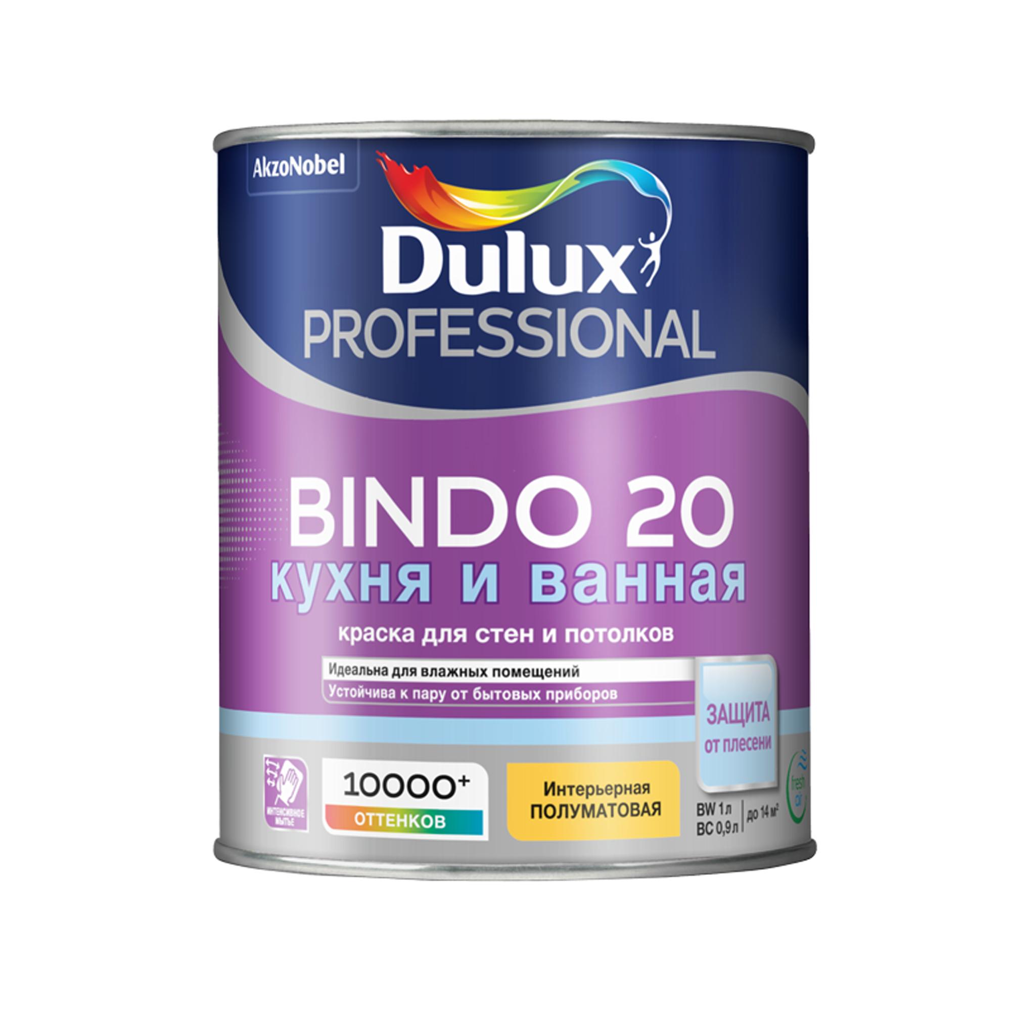Краска для кухни и ванной латексная Dulux Professional Bindo 20 полуматовая база BW 1 л. фото