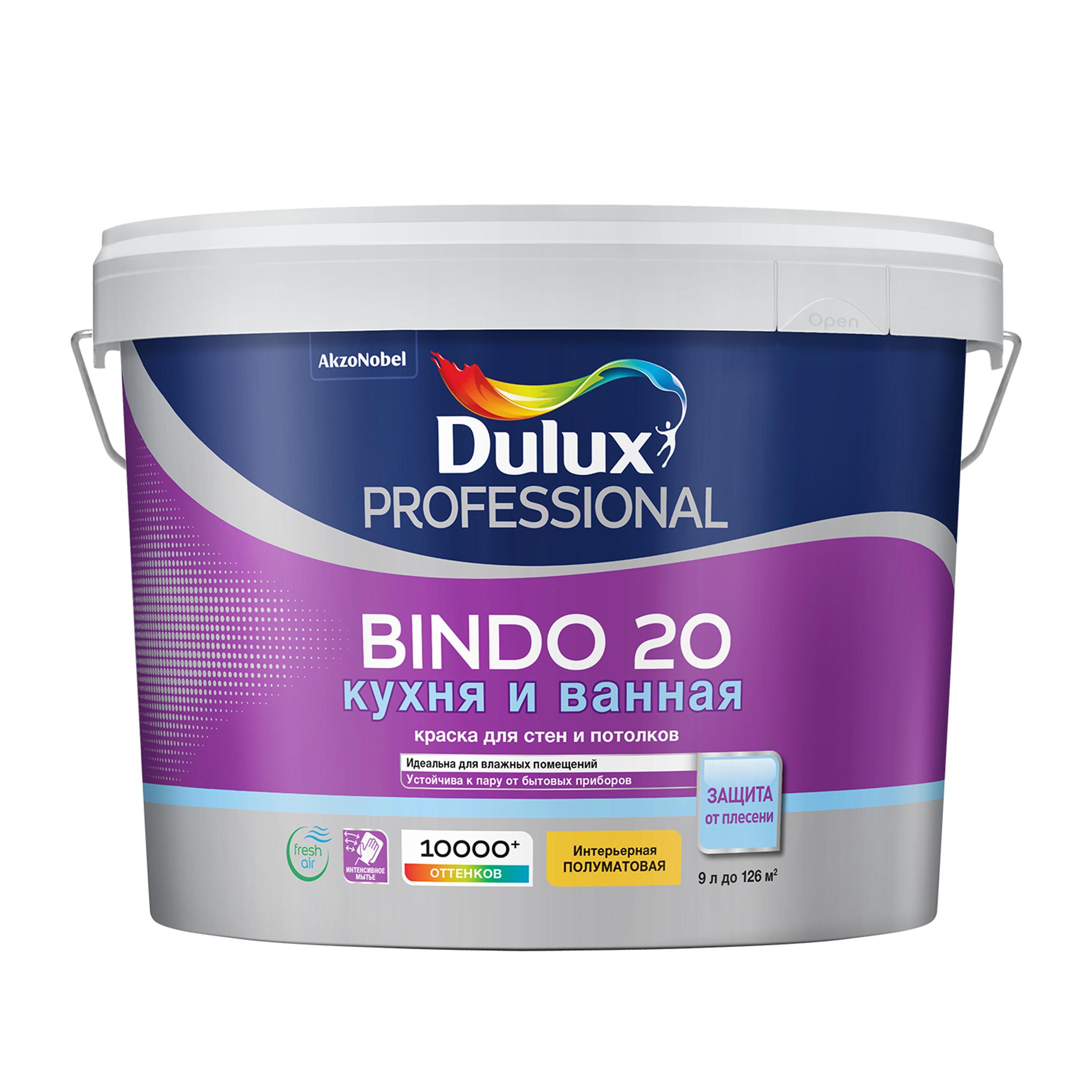 Купить Краска для кухни и ванной латексная Dulux Professional Bindo 20 полуматовая база BW 9 л., краска