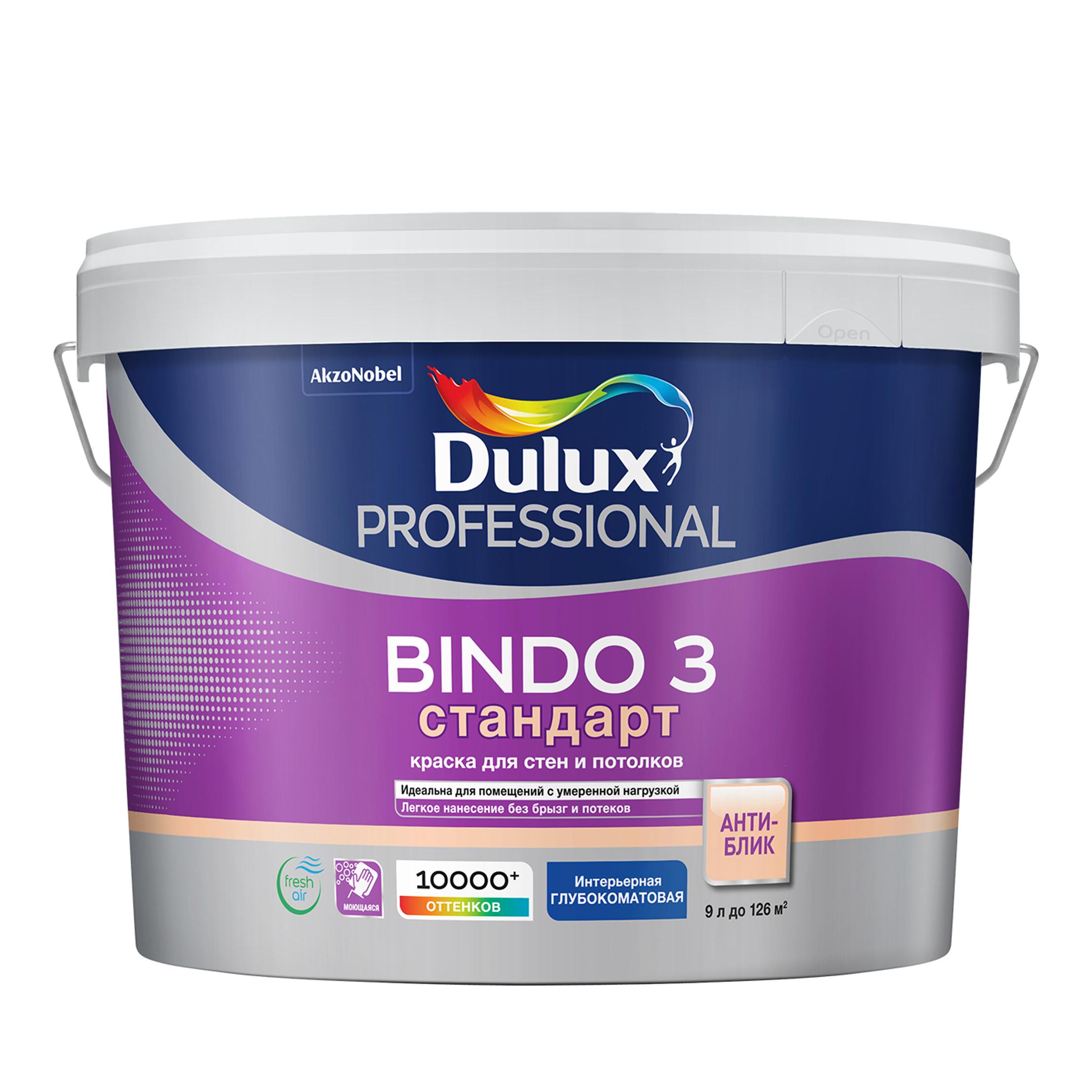 Краска для стен и потолков латексная Dulux Professional Bindo 3 глубокоматовая база BW 9 л.