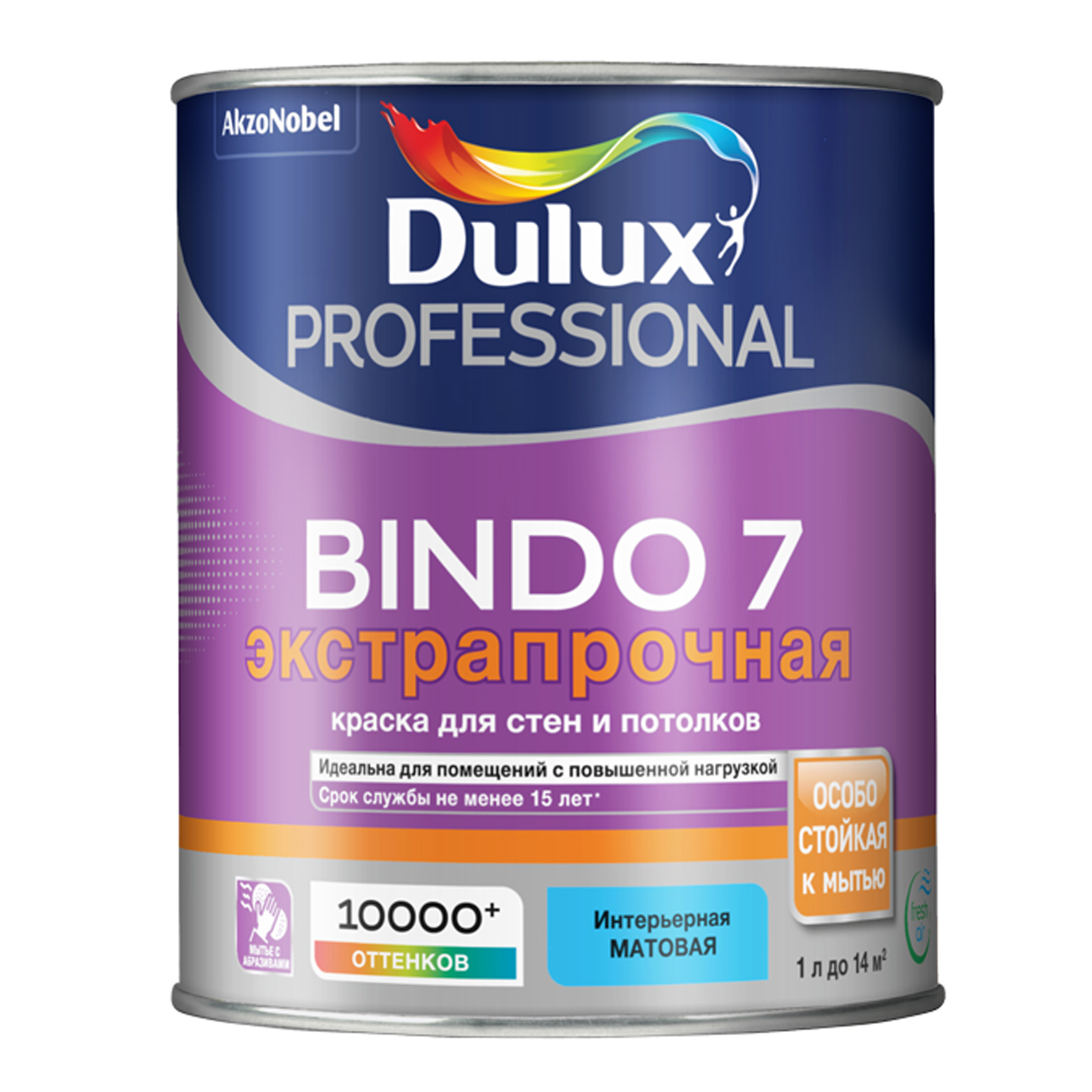 Фото - Краска для стен и потолков латексная экстрапрочная Dulux Professional Bindo 7 матовая база BC 0,9 л. краска водно дисперсионная dulux bindo 7 экстрапрочная моющаяся основа вс 1 л