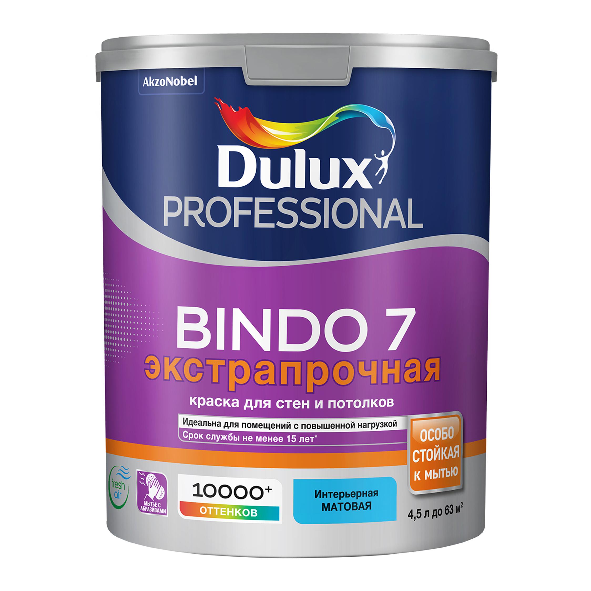 Фото - Краска для стен и потолков латексная экстрапрочная Dulux Professional Bindo 7 матовая база BW 4,5 л. краска водно дисперсионная dulux bindo 7 экстрапрочная моющаяся основа вс 1 л