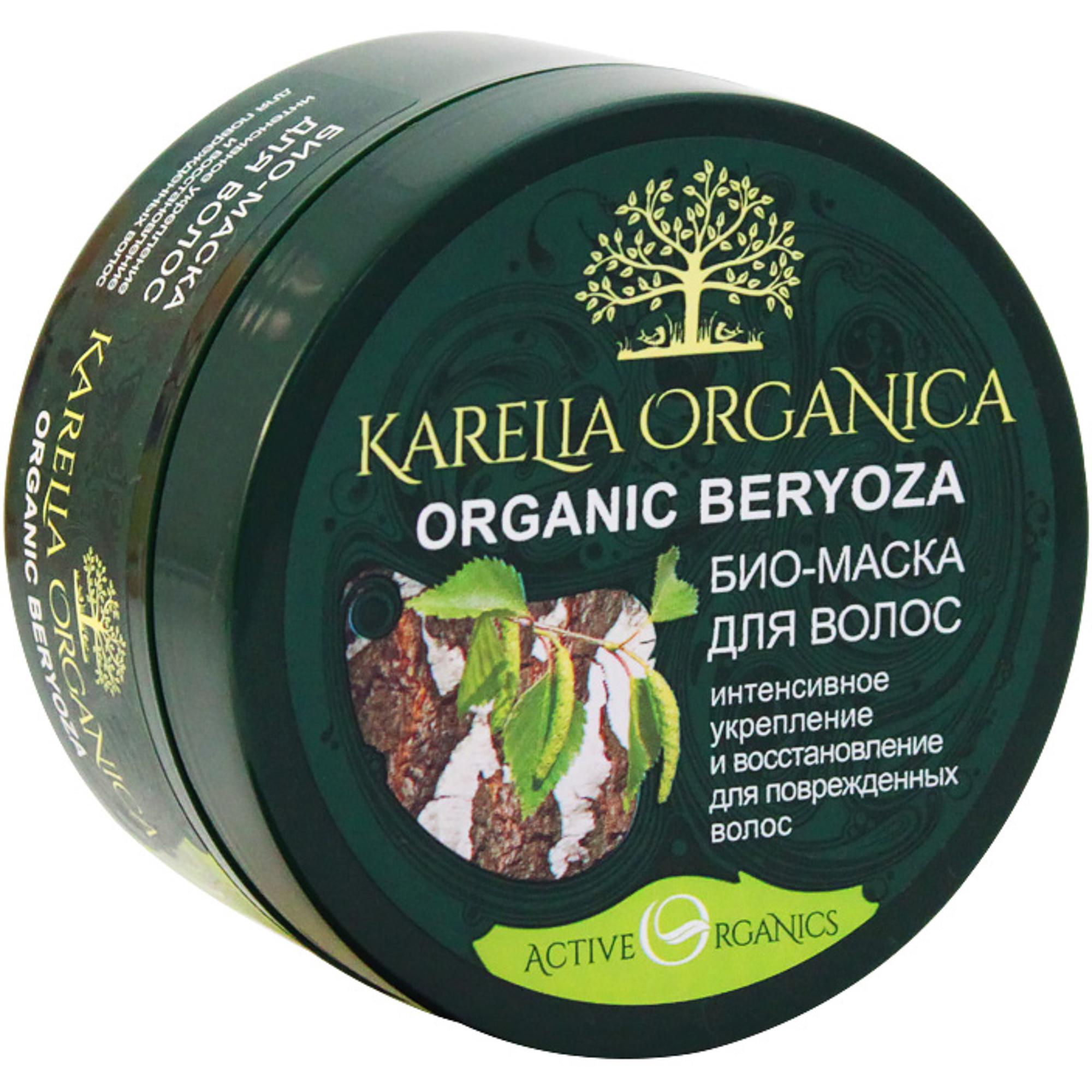 Био-маска Фратти НВ Karelia Organica Organic Beryoza 220 мл фото