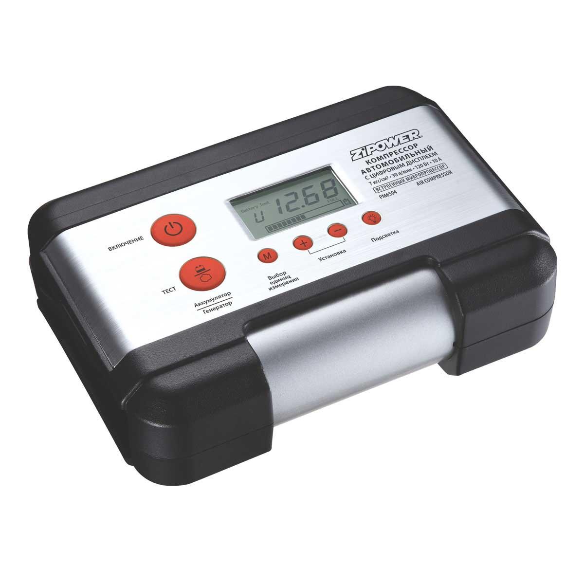 Автомобильный компрессор с цифровым дисплеем, 12 В, 120 Вт, 7 атм, 30 л/мин Zipower