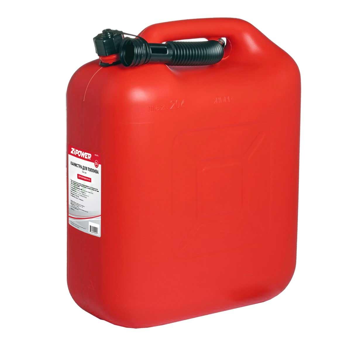 Канистра для топлива 20л. Цвет - красный. Zipower